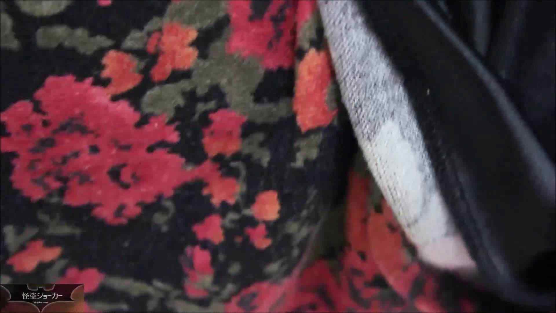 【未公開】vol.2 妻の友人、美里さん・・・晩酌の後、人妻の体を。 OLの実態 盗撮われめAV動画紹介 98pic 46