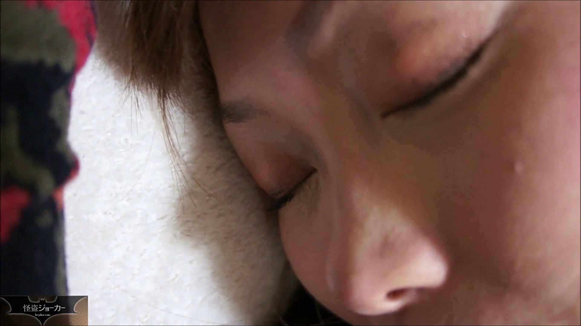 【未公開】vol.2 妻の友人、美里さん・・・晩酌の後、人妻の体を。 人妻の実態 すけべAV動画紹介 98pic 55