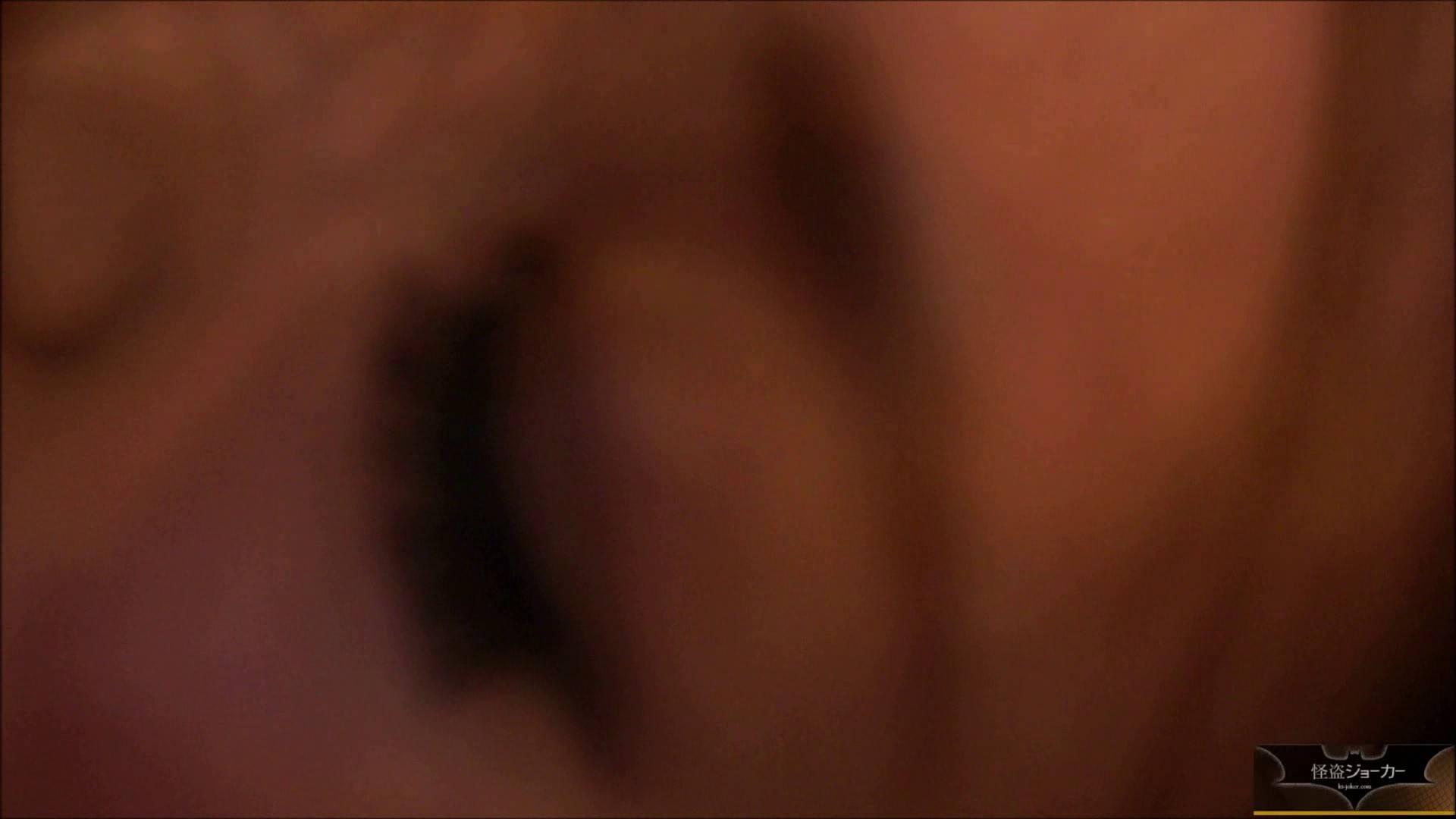 【未公開】vol.12【美人若妻】早苗さん②・・・求め、乱れ、イキっぱなし。 淫乱 AV動画キャプチャ 84pic 2