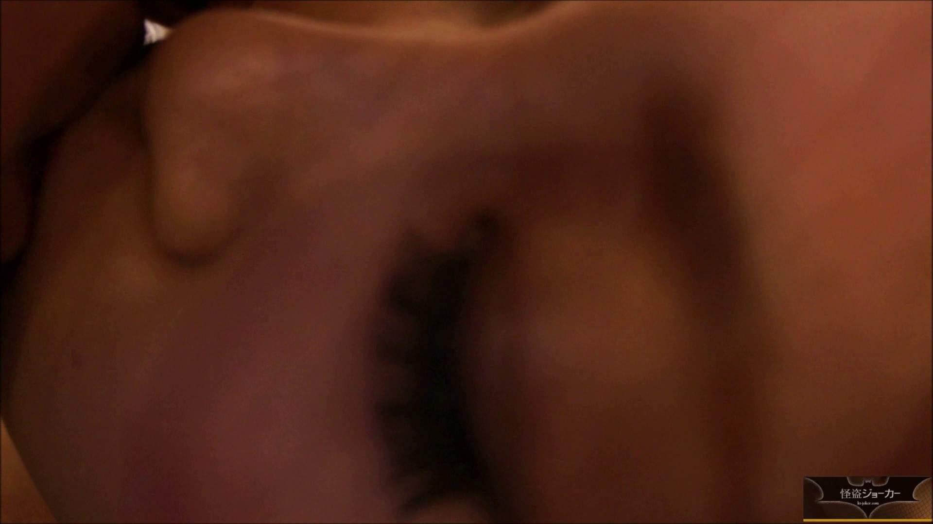 【未公開】vol.12【美人若妻】早苗さん②・・・求め、乱れ、イキっぱなし。 OLの実態  84pic 3