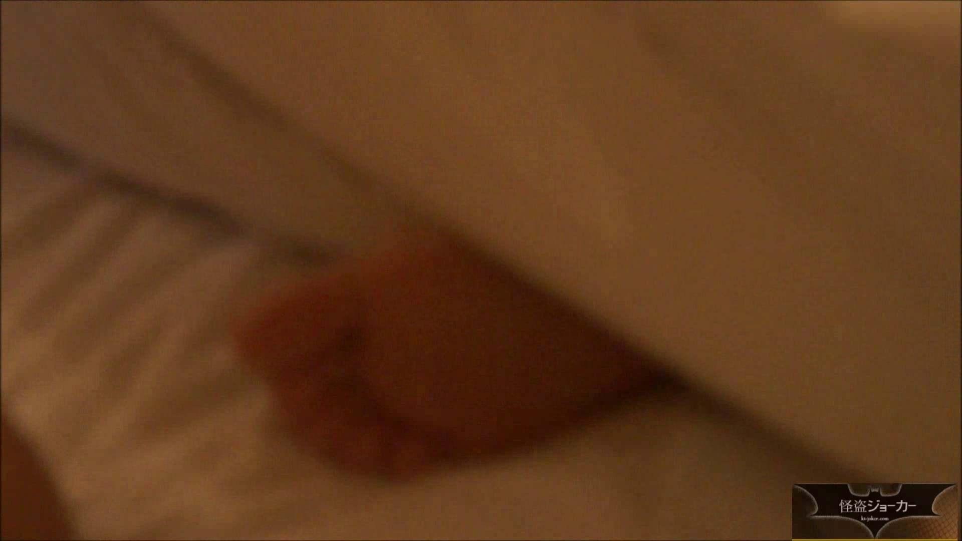 【未公開】vol.15 若ママ、絵美ちゃん・・・滴る母乳を吸い上げて。 ホテルでエッチ  76pic 3