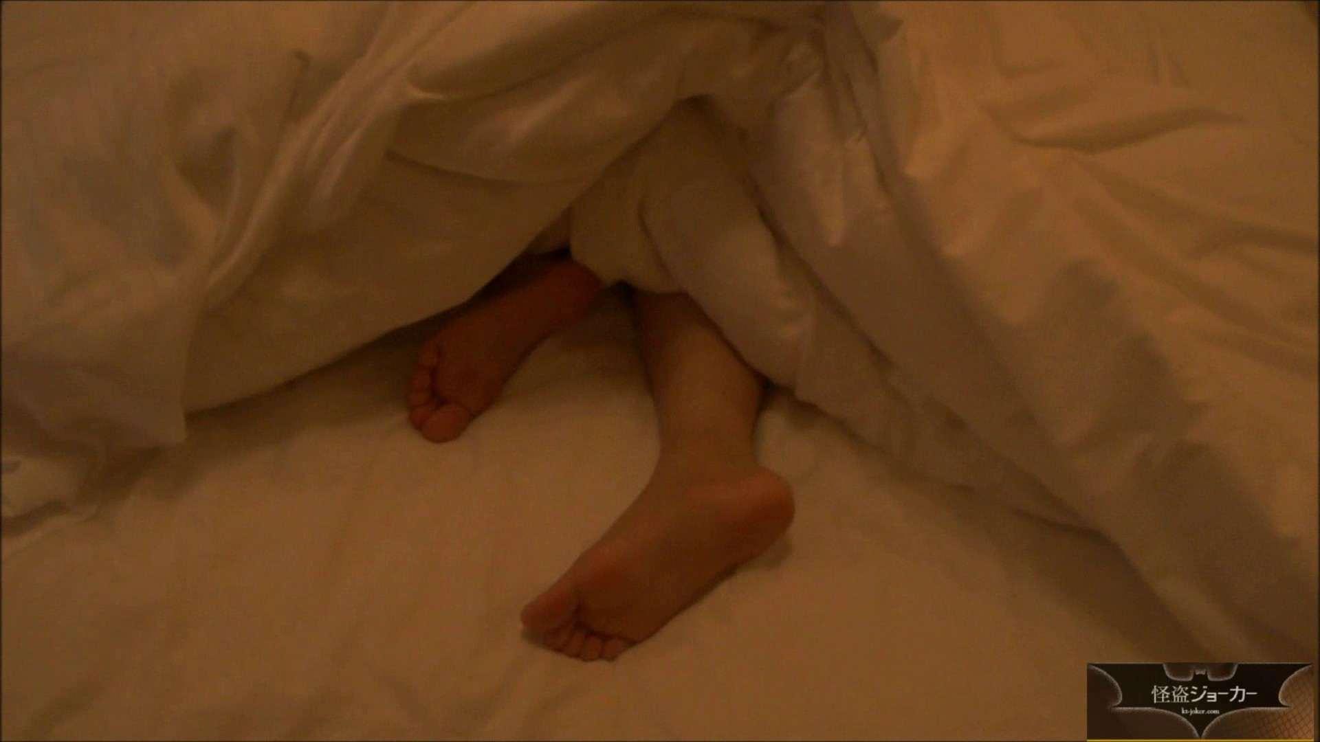 【未公開】vol.15 若ママ、絵美ちゃん・・・滴る母乳を吸い上げて。 ホテルでエッチ   OLの実態  76pic 4