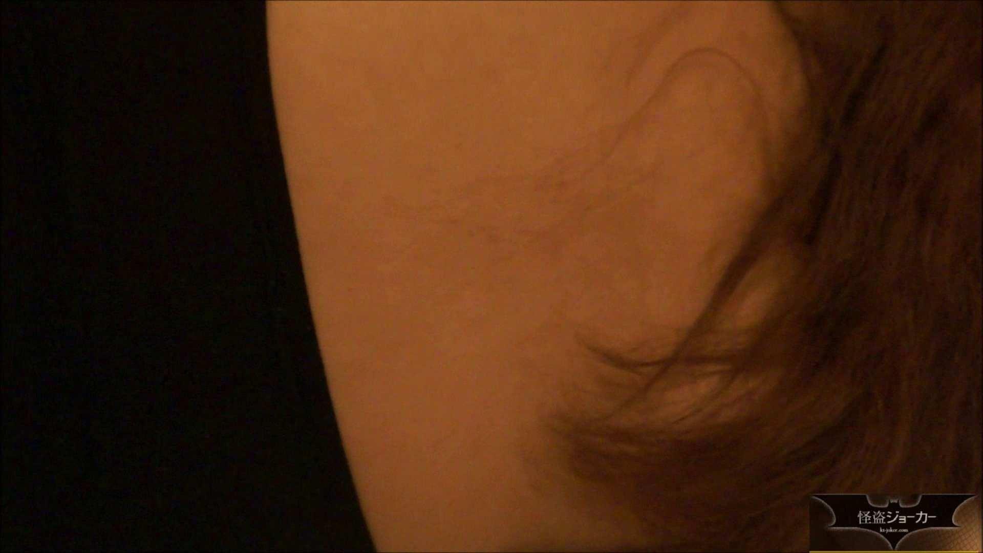 【未公開】vol.15 若ママ、絵美ちゃん・・・滴る母乳を吸い上げて。 ホテルでエッチ   OLの実態  76pic 19