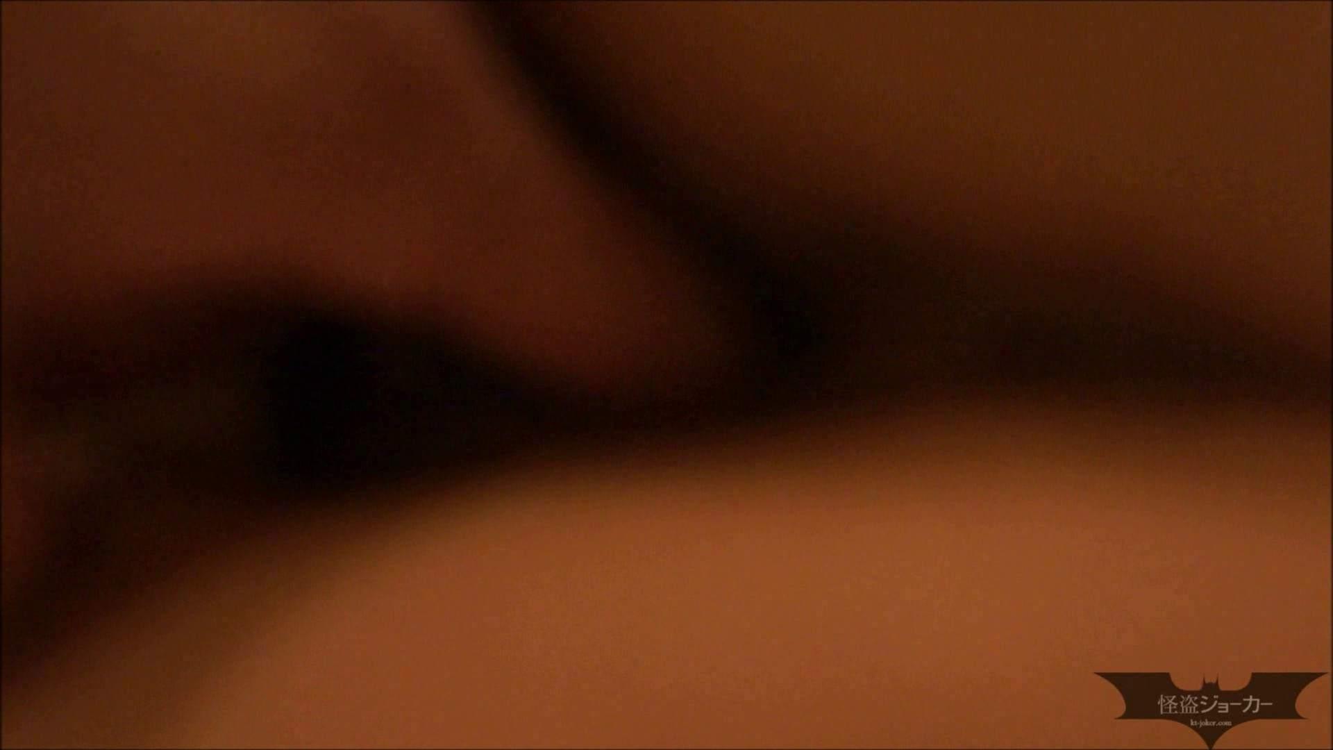 【未公開】vol.19 セレブ美魔女・仕事帰りに口淫、膣内射精、滴り落ちる精液。 OLの実態 | 0  45pic 3