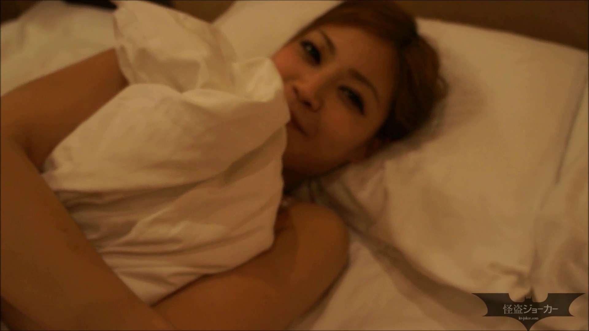 【未公開】vol.20 セレブ美魔女・カリソメの笑顔。最後の交わり...生中出し OLの実態   中出し  96pic 35