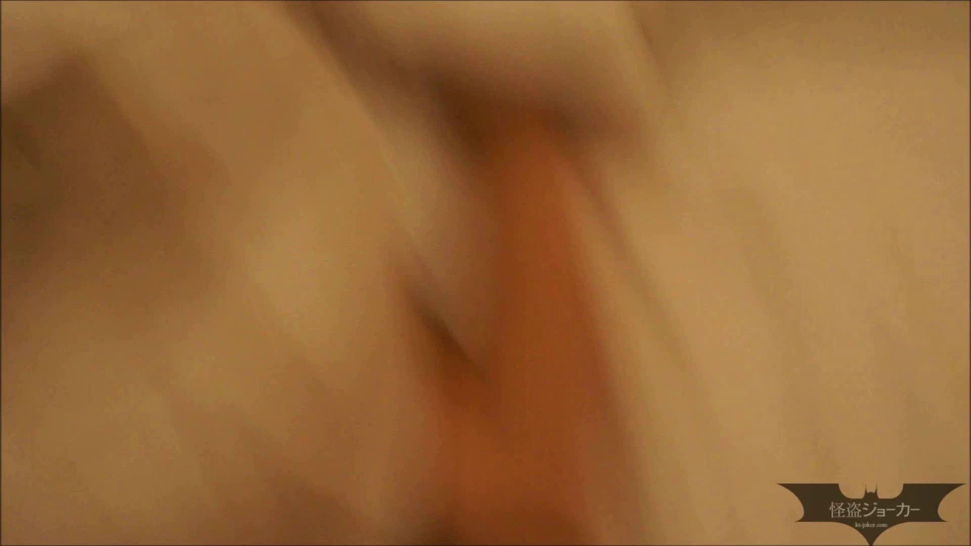【未公開】vol.20 セレブ美魔女・カリソメの笑顔。最後の交わり...生中出し OLの実態  96pic 36