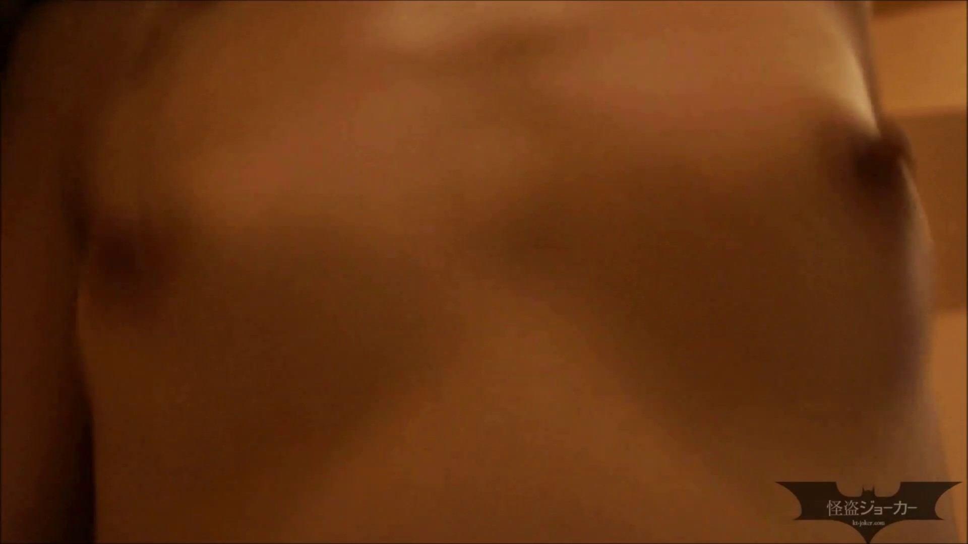 【未公開】vol.20 セレブ美魔女・カリソメの笑顔。最後の交わり...生中出し OLの実態   中出し  96pic 83
