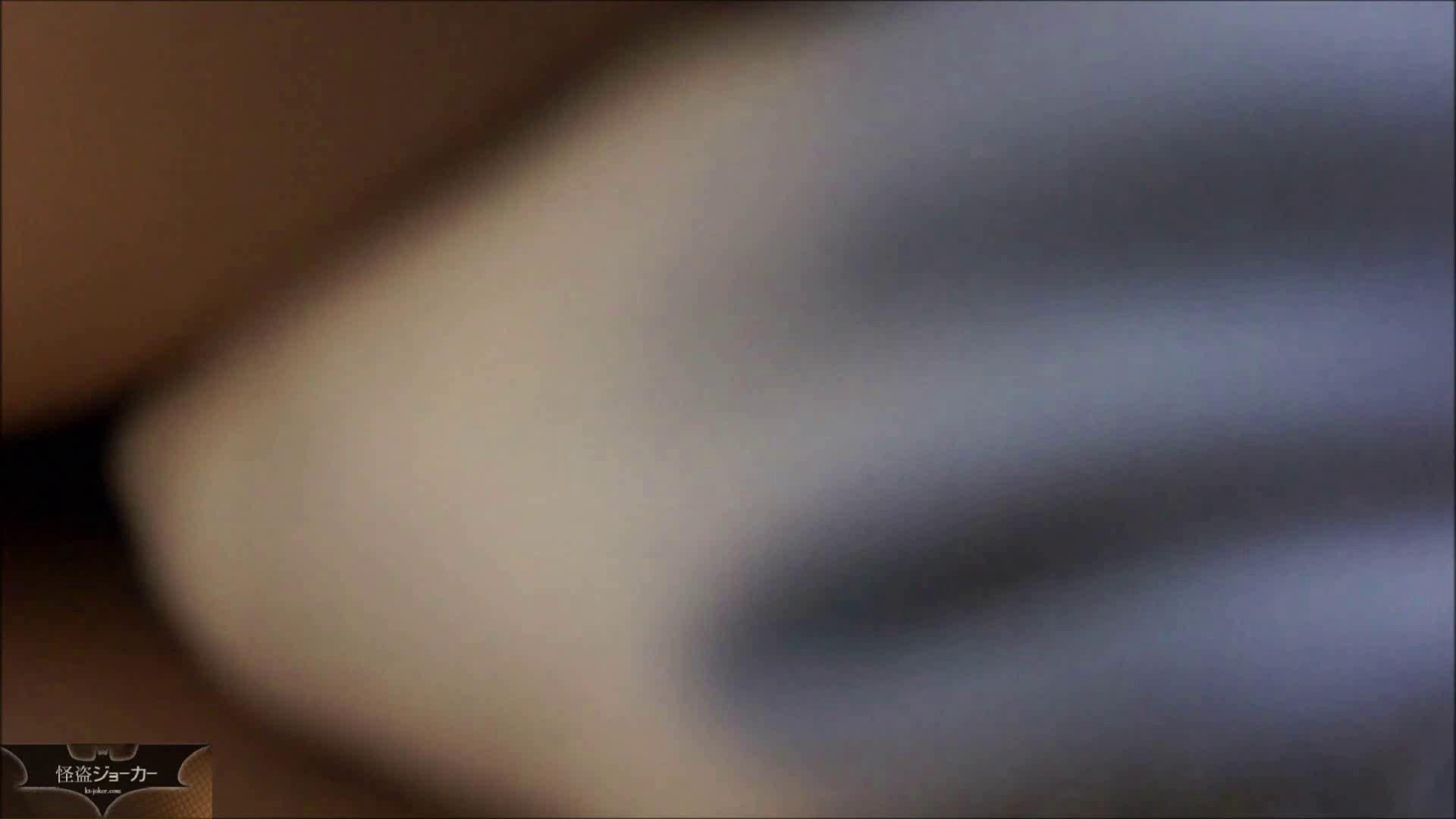 vol.1【現役JD】じゅりちゃん☆新歓コンパの3次会後、酔い潰してから! 巨乳 | ロリ  77pic 36