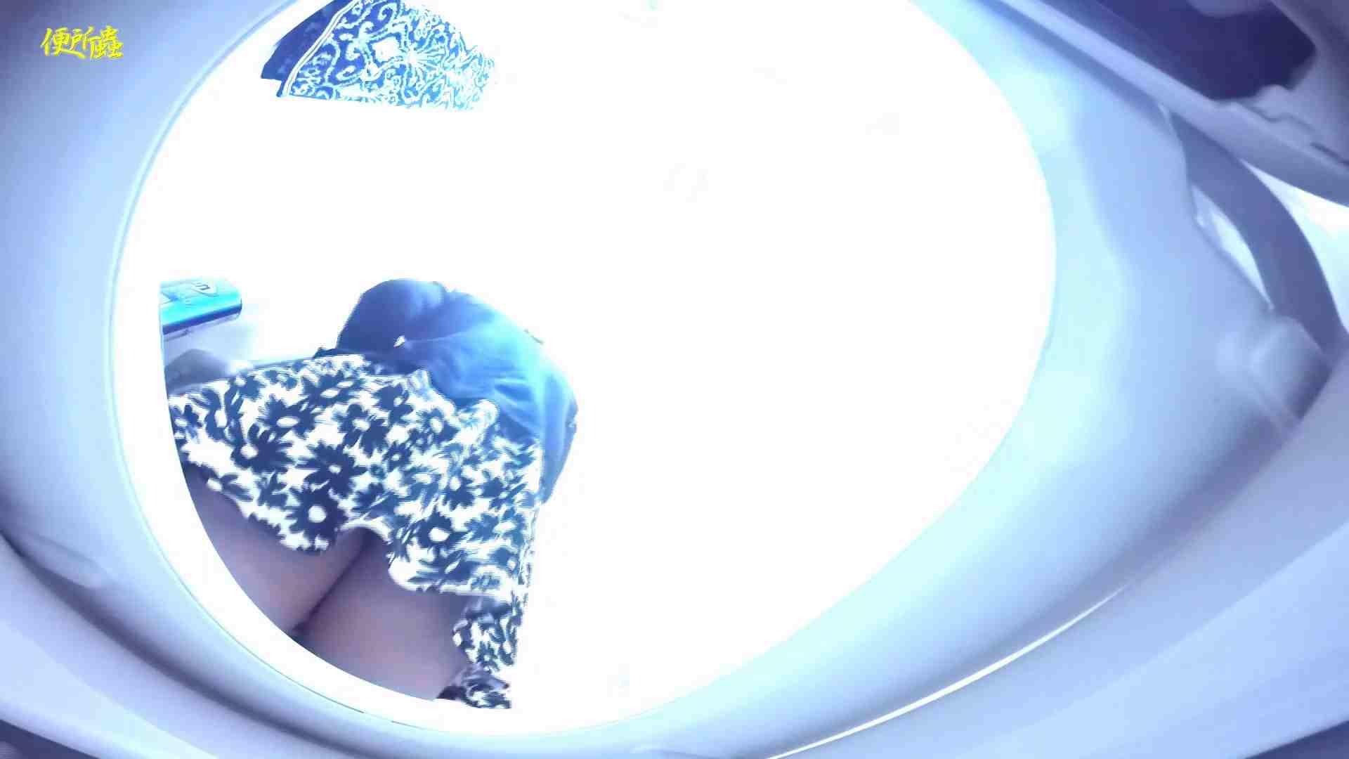 vol.09 便所蟲さんのリターン~寺子屋洗面所盗撮~ 便所 すけべAV動画紹介 43pic 24