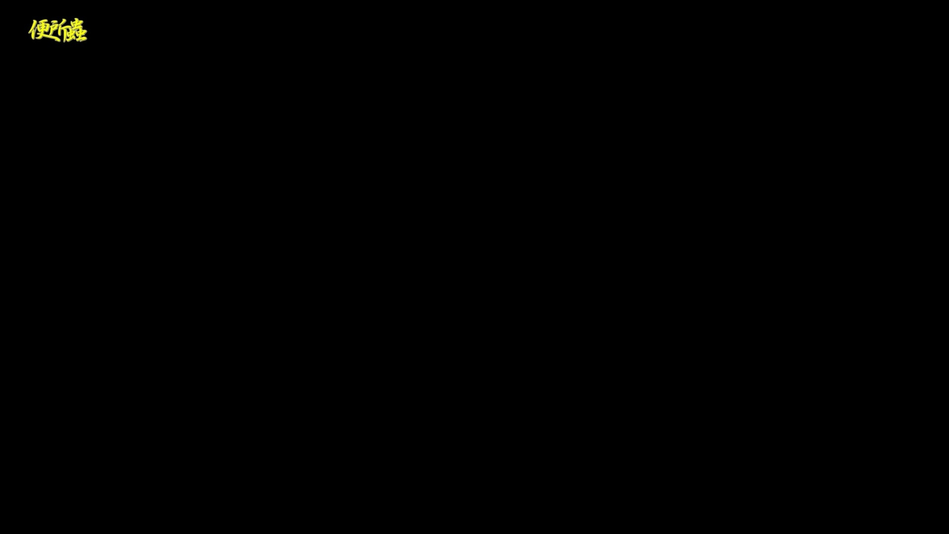 vol.09 便所蟲さんのリターン~寺子屋洗面所盗撮~ 便器 | 洗面所  43pic 36