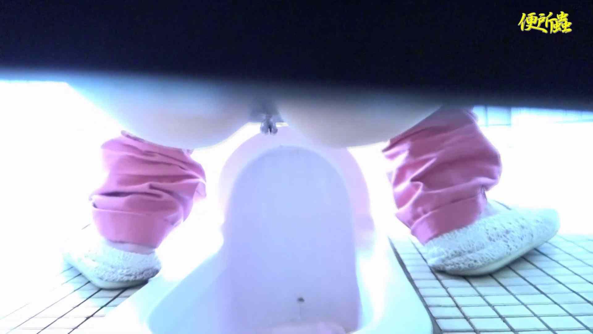 vol.01 便所蟲さんのリターン~便所蟲2匹目~ 盗撮 セックス無修正動画無料 79pic 16
