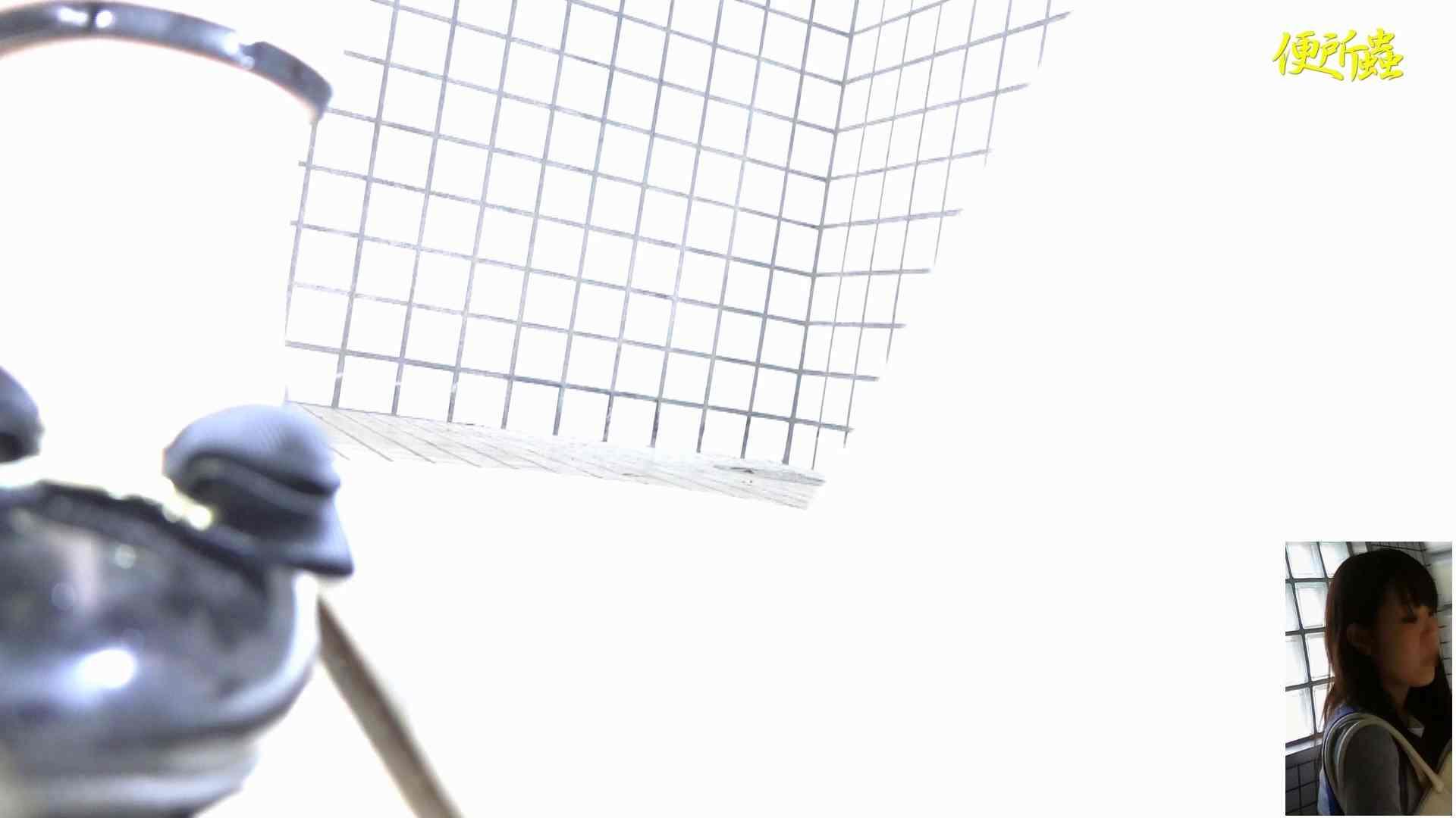 vol.01 便所蟲さんのリターン~便所蟲2匹目~ 盗撮 セックス無修正動画無料 79pic 23