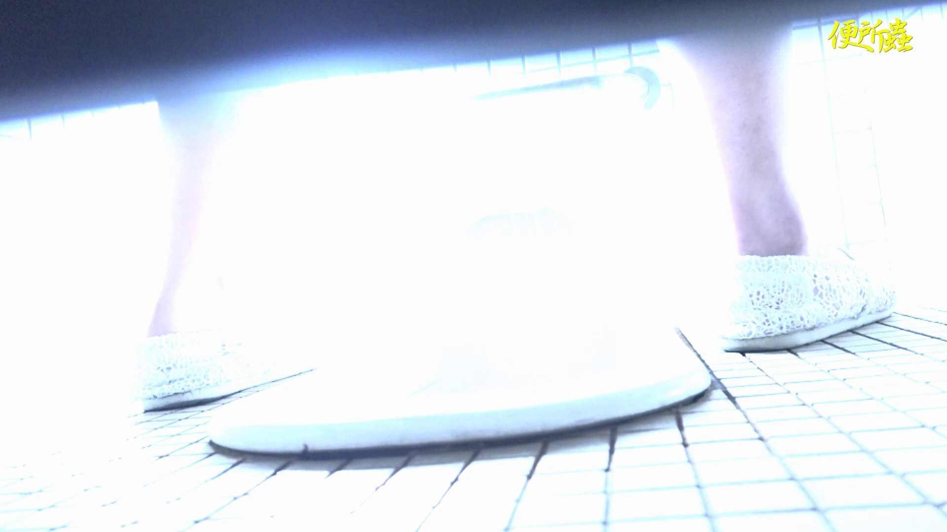vol.01 便所蟲さんのリターン~便所蟲2匹目~ 盗撮 セックス無修正動画無料 79pic 79