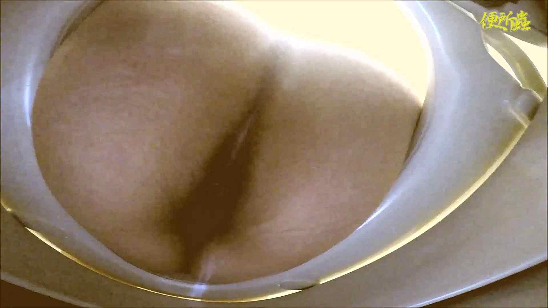vol.12 便所蟲さんのリターン~寺子屋洗面所盗撮~ 盗撮 盗撮動画紹介 99pic 7