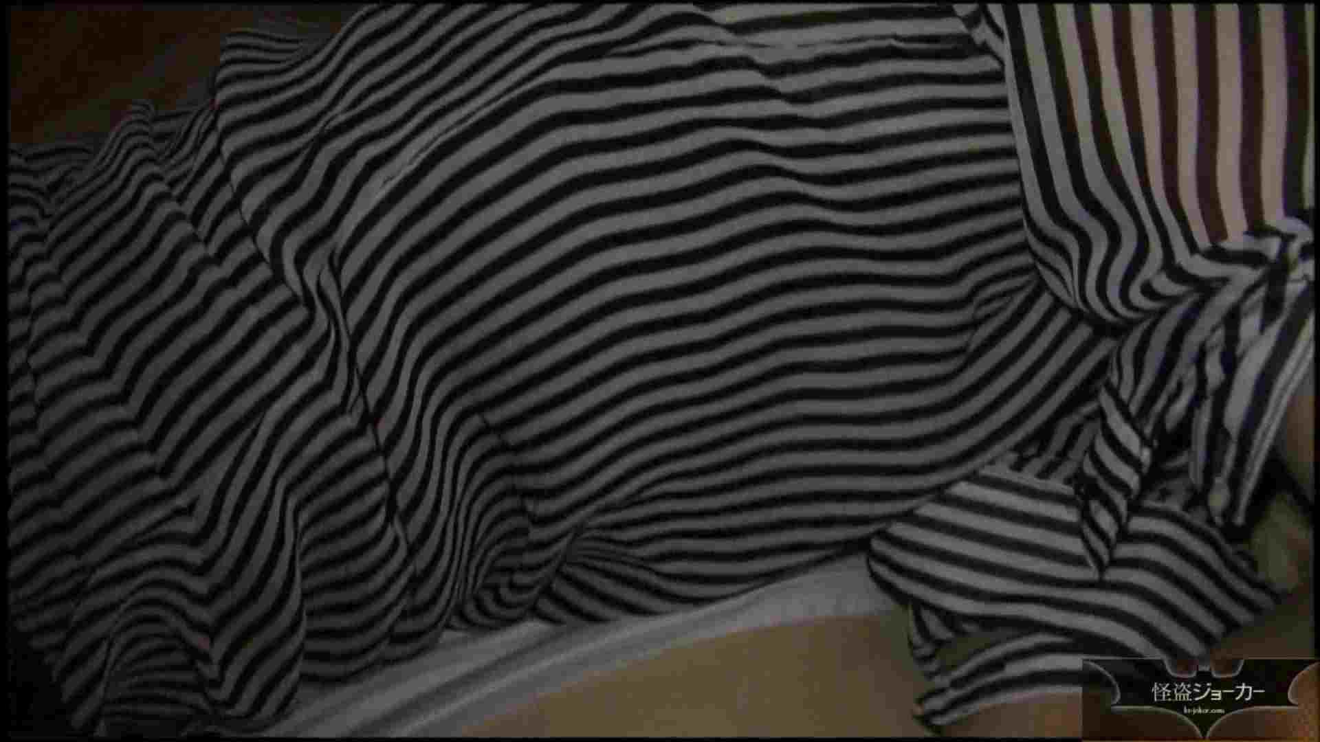 【未公開】vol.65 {黒髪美少女18歳}AIちゃん、連れ込み悪戯③ 反撃の悪戯 | OLの実態  93pic 29