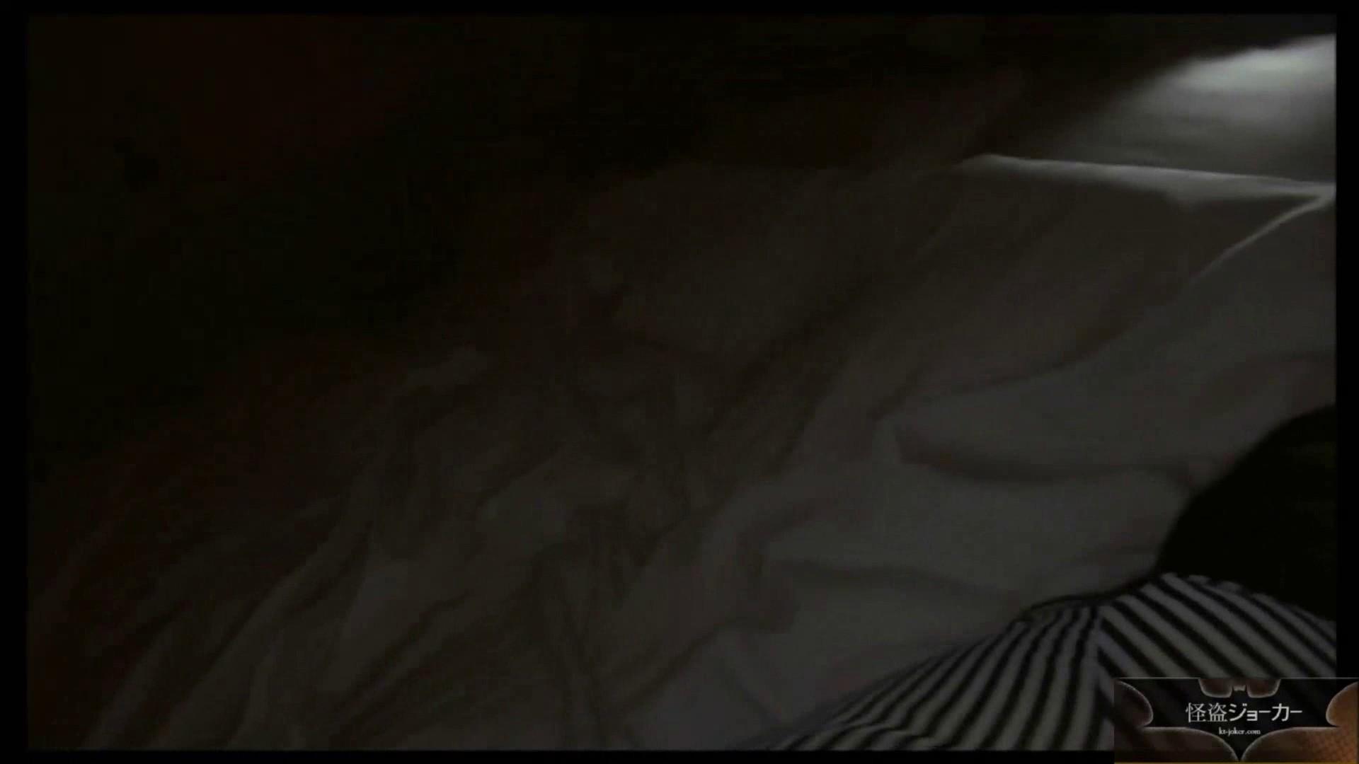 【未公開】vol.65 {黒髪美少女18歳}AIちゃん、連れ込み悪戯③ 反撃の悪戯  93pic 44