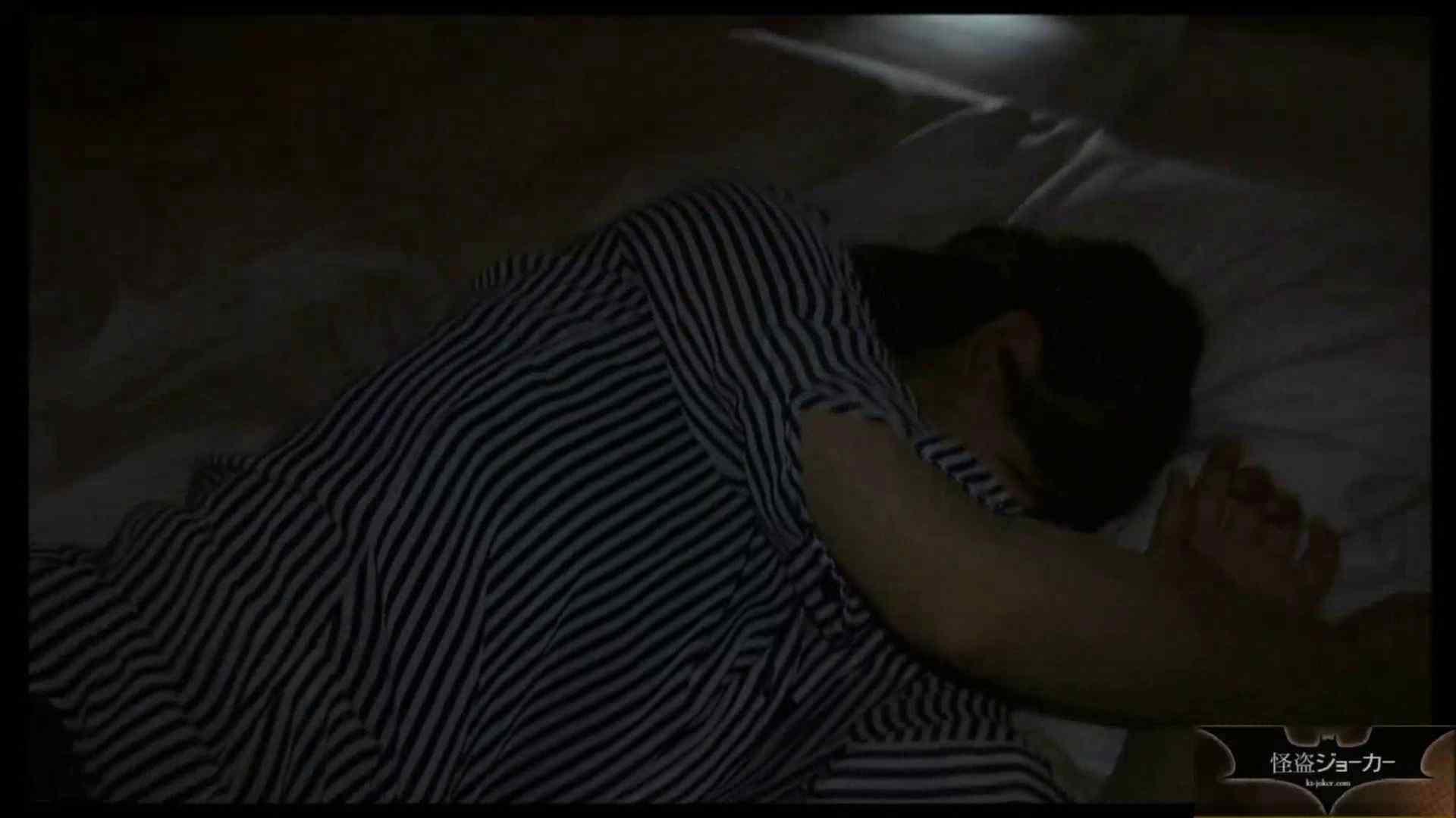【未公開】vol.65 {黒髪美少女18歳}AIちゃん、連れ込み悪戯③ 車 AV無料 93pic 46