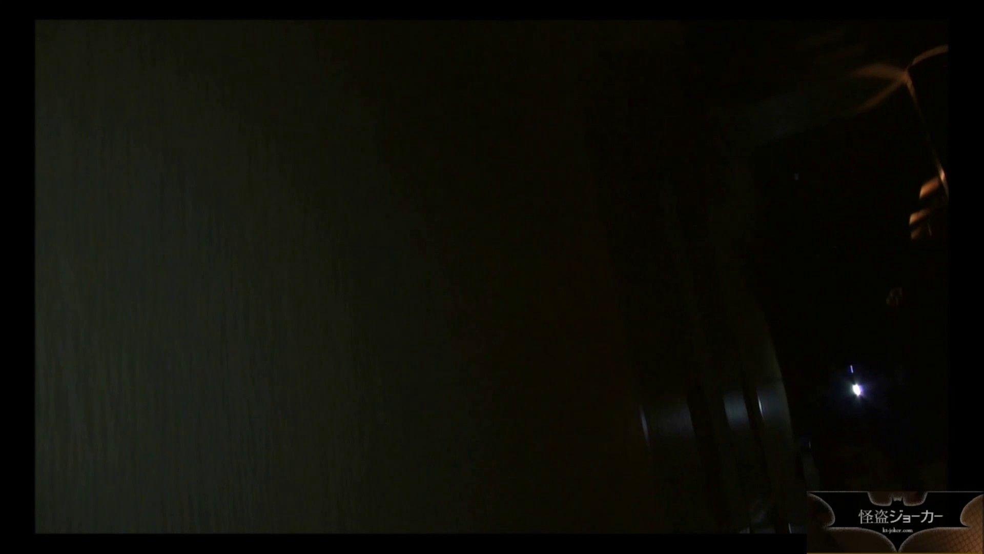 【未公開】vol.65 {黒髪美少女18歳}AIちゃん、連れ込み悪戯③ 反撃の悪戯 | OLの実態  93pic 73