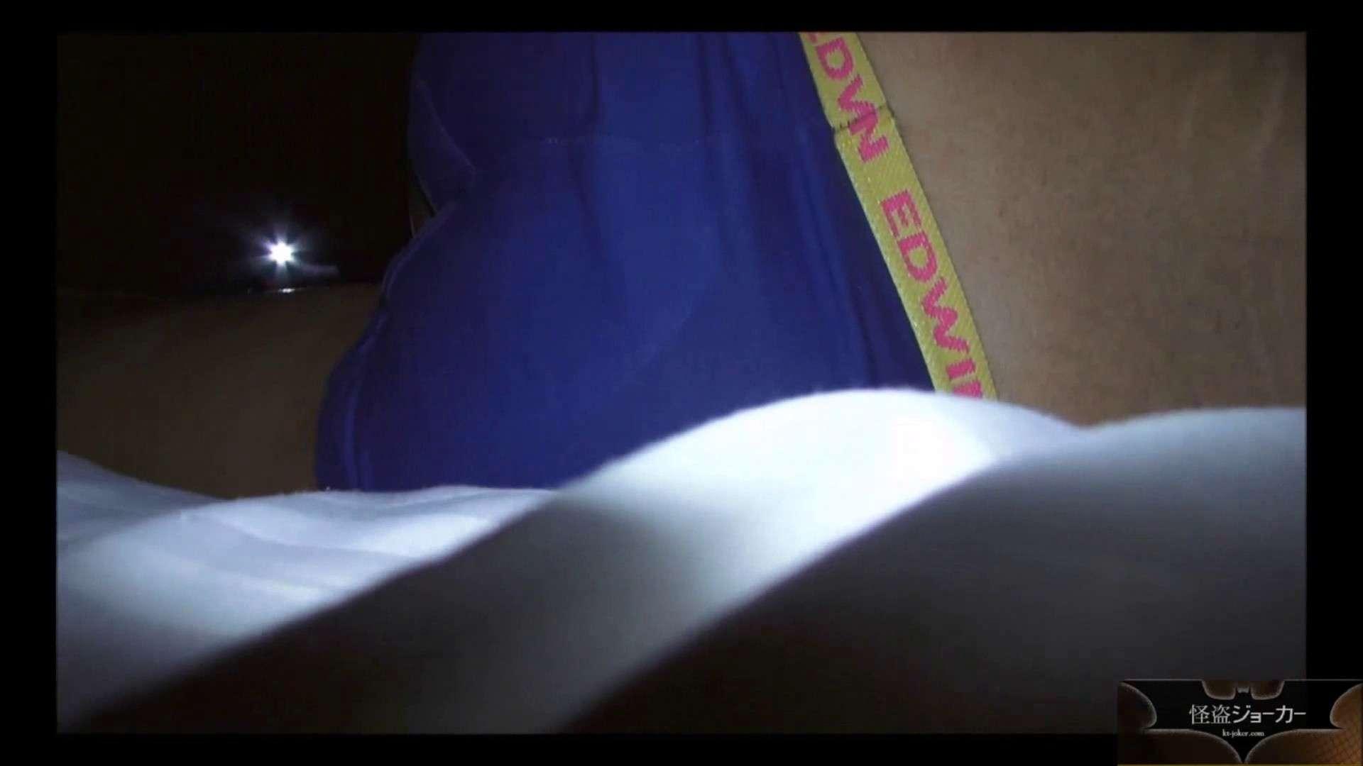 【未公開】vol.65 {黒髪美少女18歳}AIちゃん、連れ込み悪戯③ 車 AV無料 93pic 78