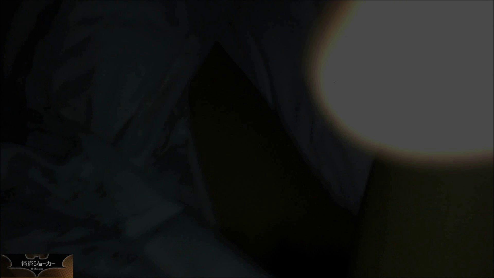 【未公開】vol.73 極嬢ルックスの持ち主・kotoneちゃん弄り倒し! 日焼け  64pic 62