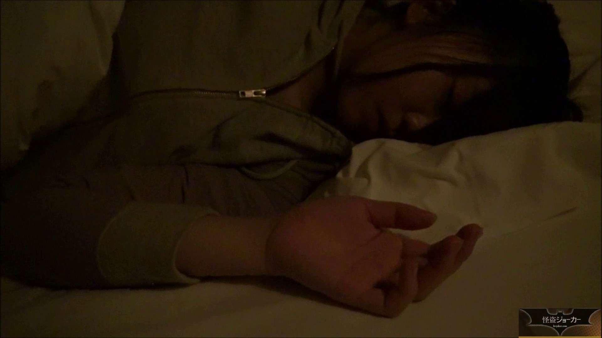 【未公開】vol.75 {関東某有名お嬢様JD}yuunaちゃん① お嬢様の実態   ホテルでエッチ  78pic 25