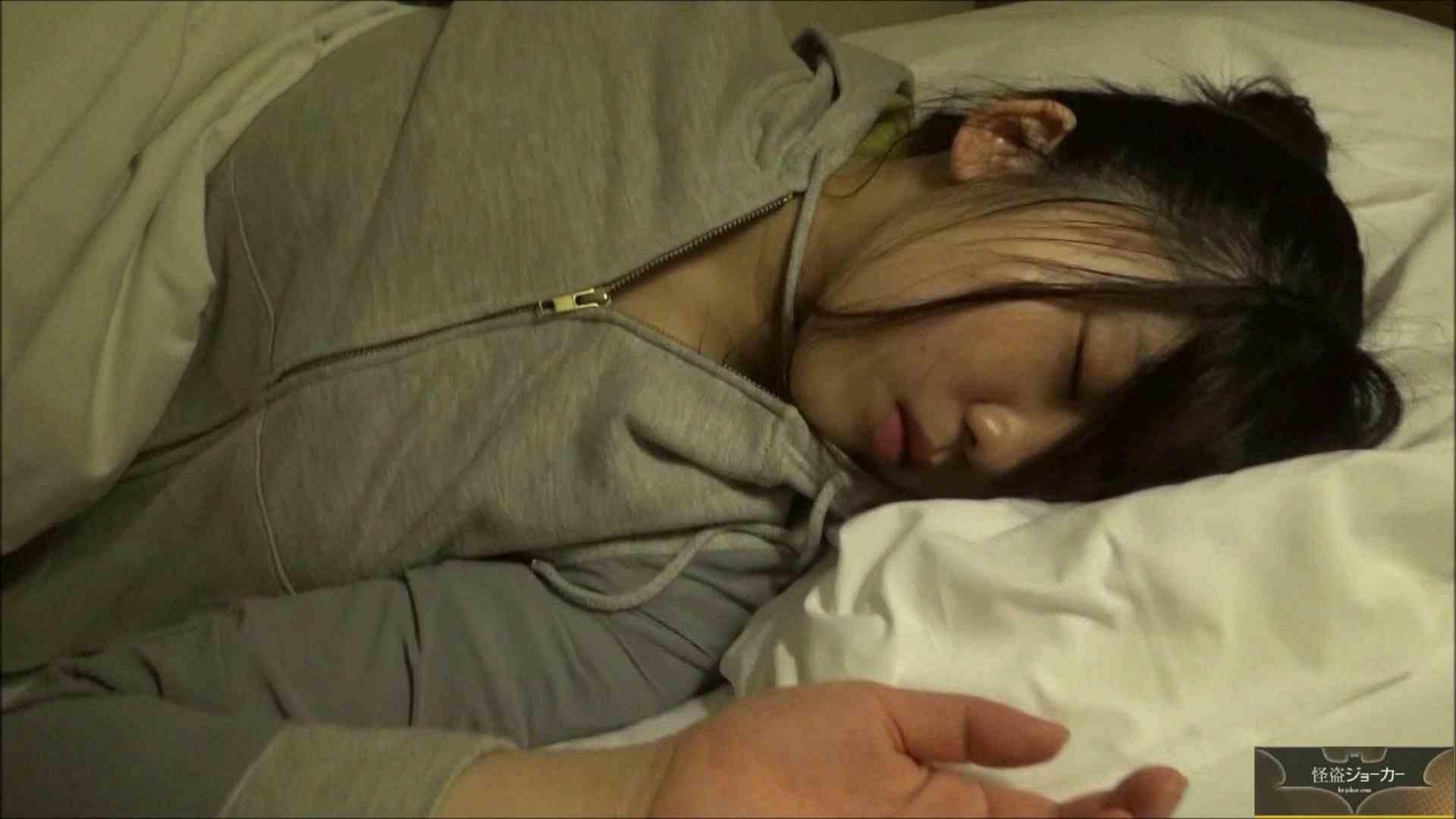 【未公開】vol.75 {関東某有名お嬢様JD}yuunaちゃん① お嬢様の実態   ホテルでエッチ  78pic 28
