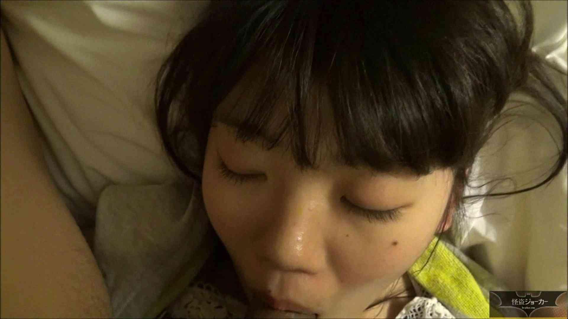 【未公開】vol.75 {関東某有名お嬢様JD}yuunaちゃん① お嬢様の実態   ホテルでエッチ  78pic 67