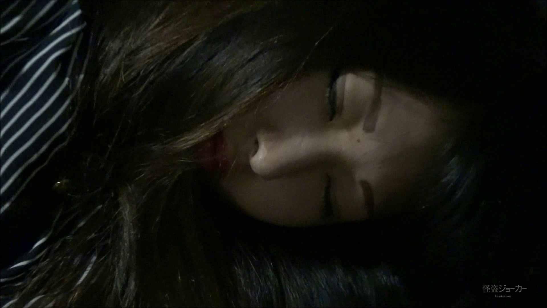 【未公開】vol.89 {黒髪女子18歳}押しに弱いYURIちゃん。 知人 | ギャルの実態  83pic 7