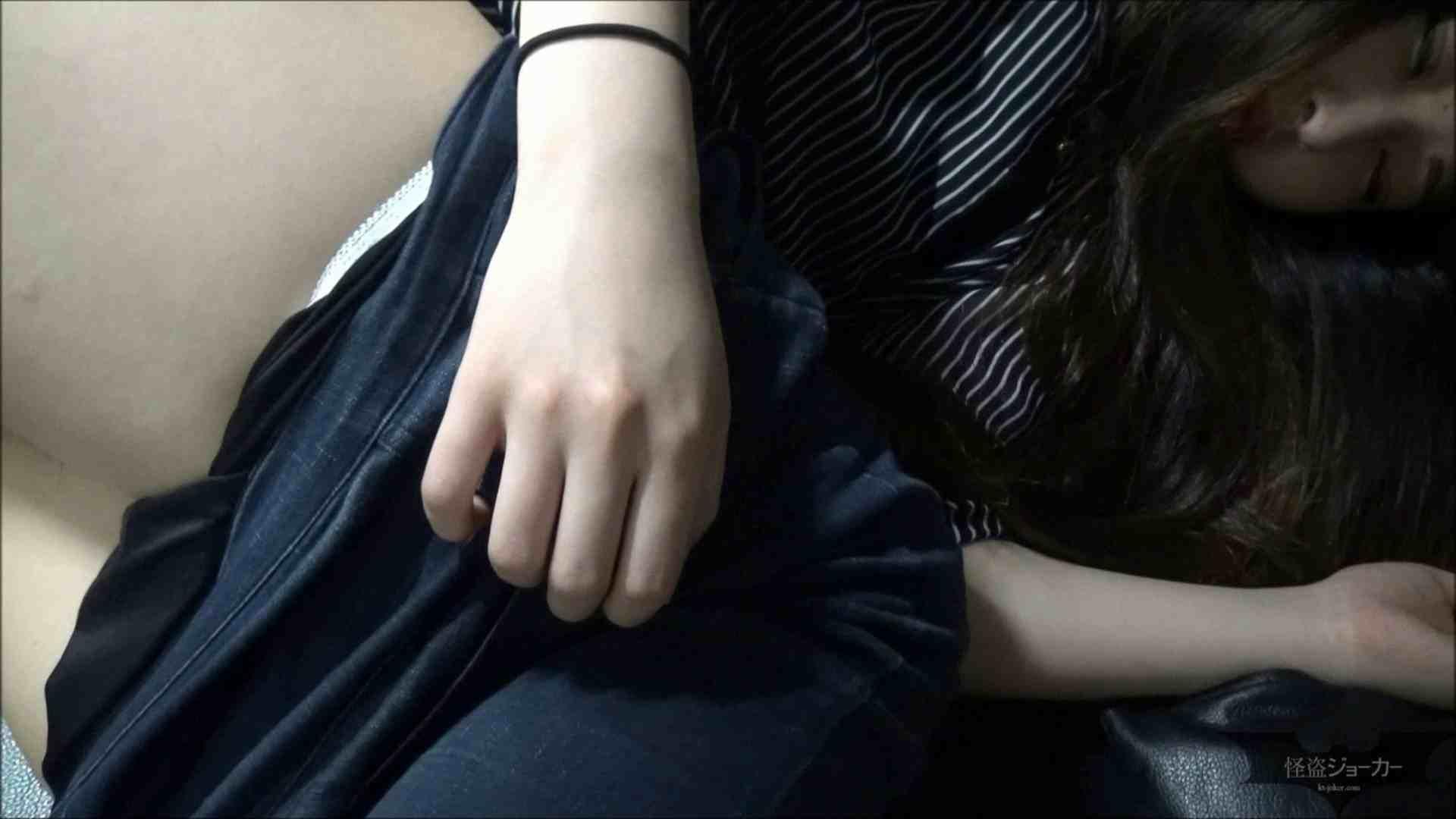 【未公開】vol.89 {黒髪女子18歳}押しに弱いYURIちゃん。 OLの実態 覗き性交動画流出 83pic 8