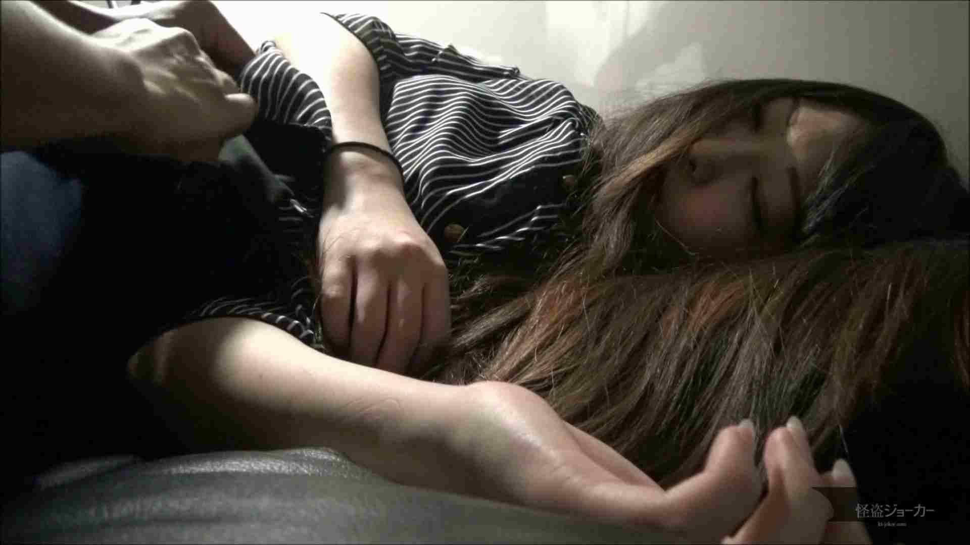 【未公開】vol.89 {黒髪女子18歳}押しに弱いYURIちゃん。 知人  83pic 18
