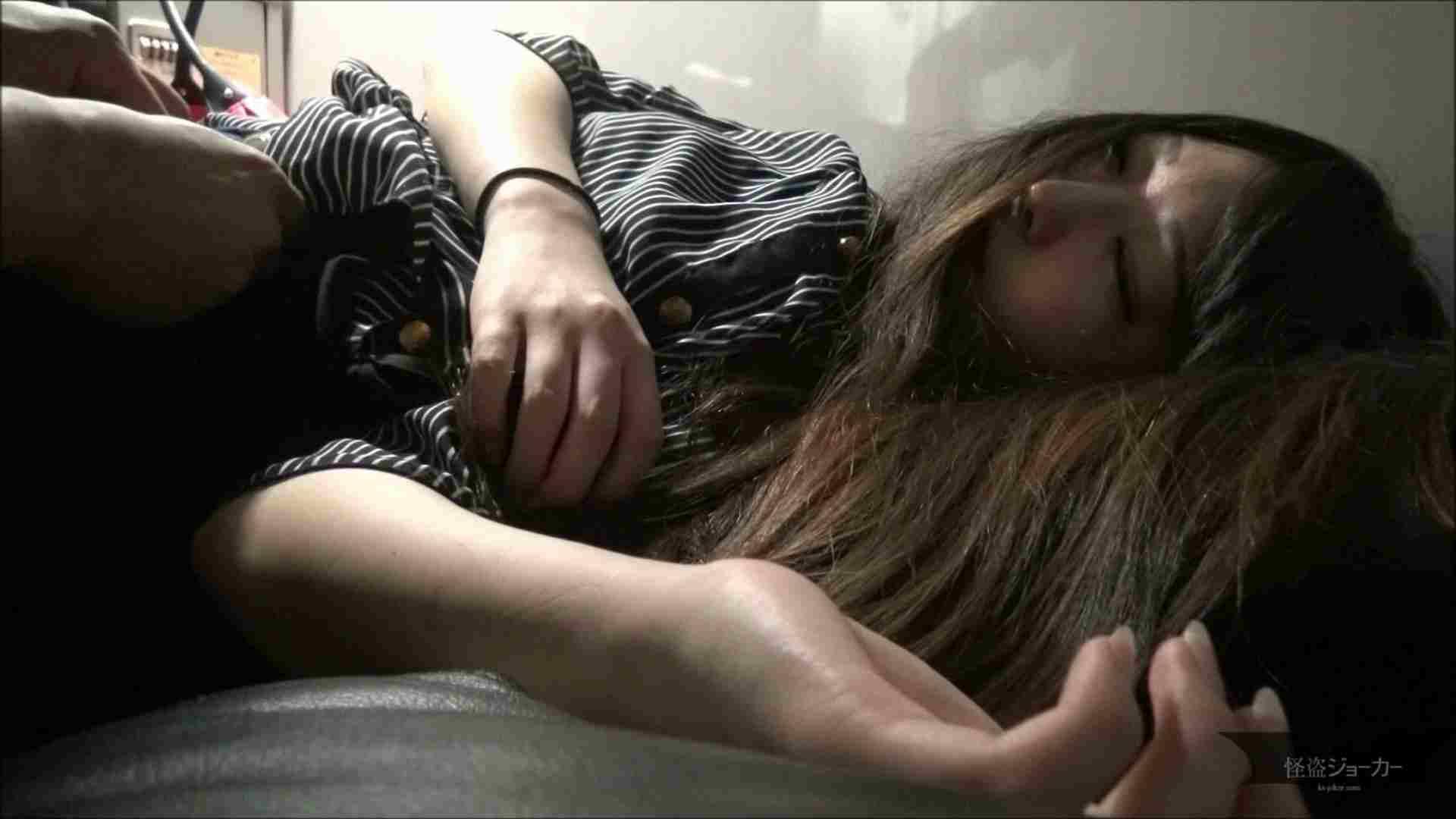 【未公開】vol.89 {黒髪女子18歳}押しに弱いYURIちゃん。 イタズラ 盗み撮り動画キャプチャ 83pic 22