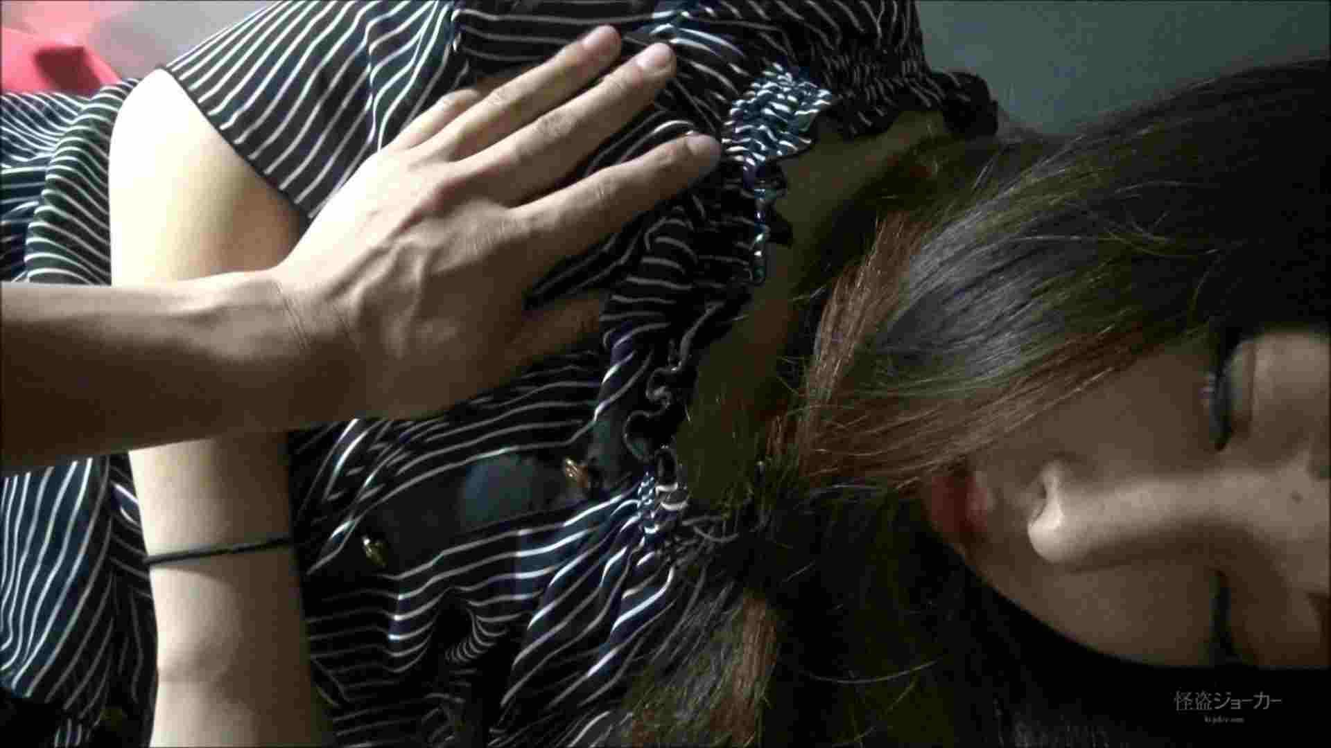 【未公開】vol.89 {黒髪女子18歳}押しに弱いYURIちゃん。 イタズラ 盗み撮り動画キャプチャ 83pic 40