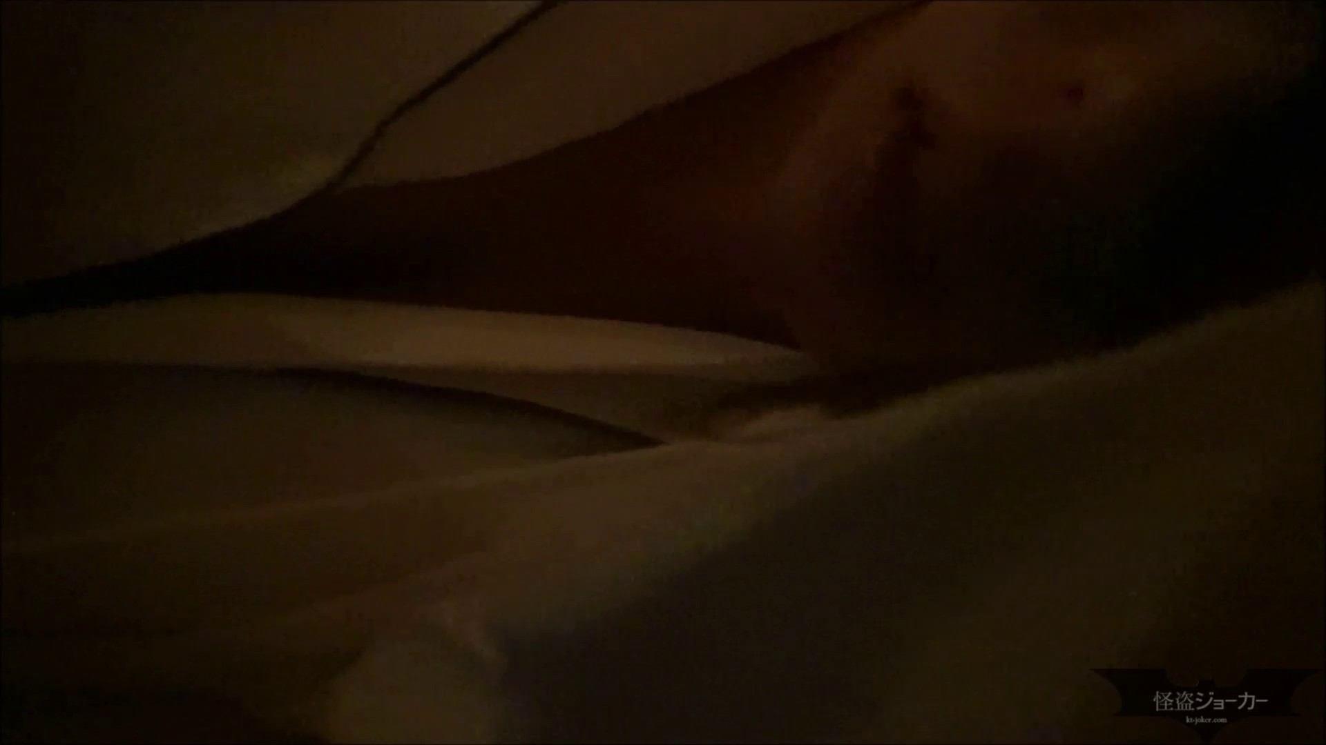 巨乳 乳首:【未公開】vol.97 {茶髪→黒髪ギャル}美巨乳アミちゃん③【後編】:怪盗ジョーカー
