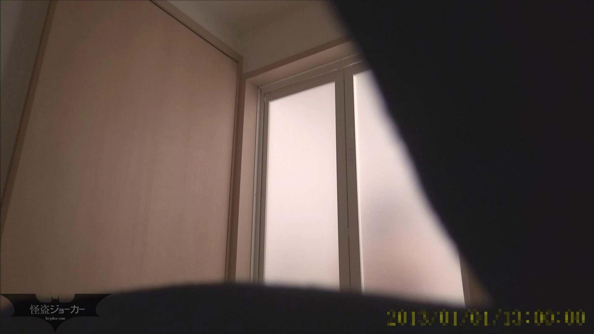 巨乳 乳首:【未公開】vol.103  {黒髪→茶髪ボブに変身}美巨乳アミちゃん④【前編】:怪盗ジョーカー