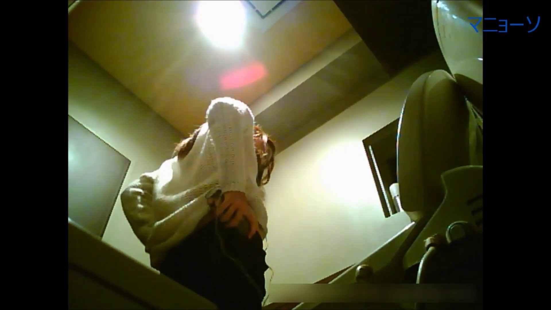 トイレでひと肌脱いでもらいました (JD編)Vol.01 トイレ | OLの実態  53pic 5