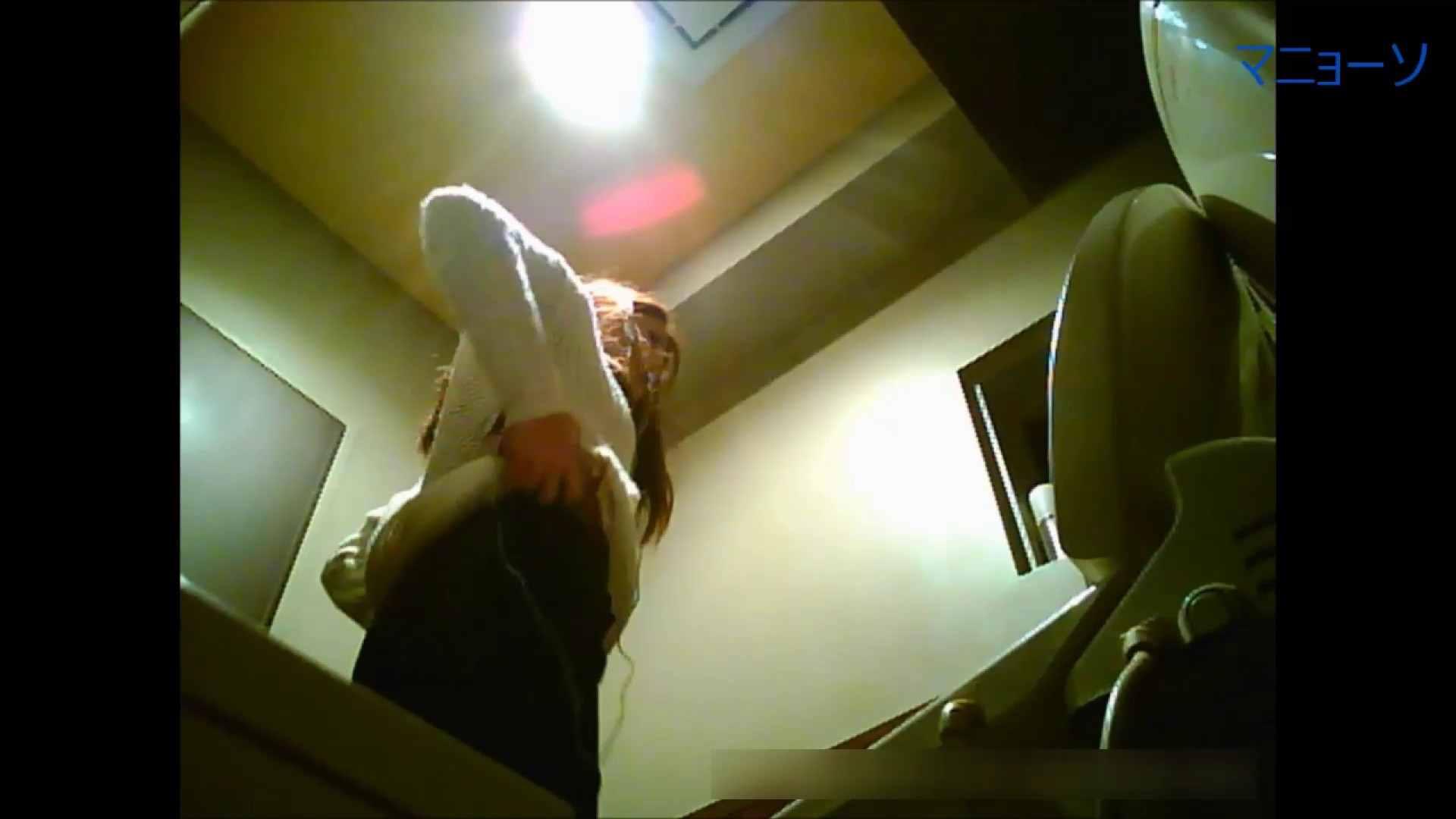 トイレでひと肌脱いでもらいました (JD編)Vol.01 トイレ  53pic 6