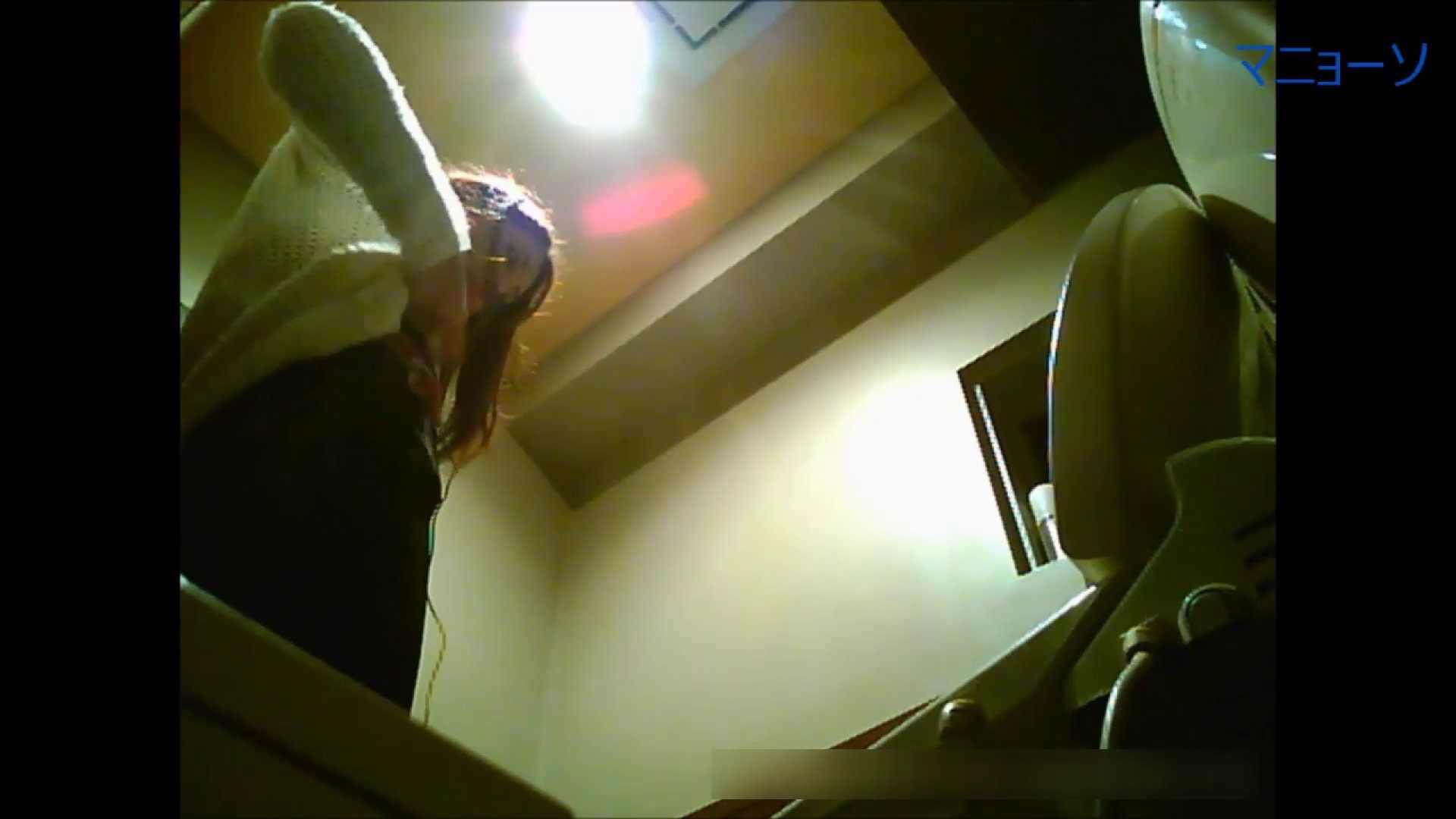 トイレでひと肌脱いでもらいました (JD編)Vol.01 トイレ | OLの実態  53pic 11