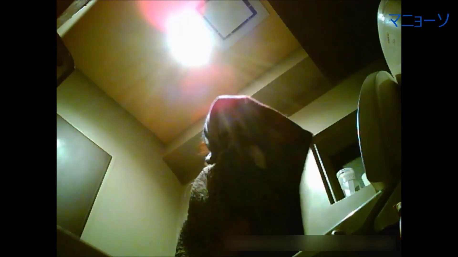 トイレでひと肌脱いでもらいました (JD編)Vol.01 トイレ  53pic 14