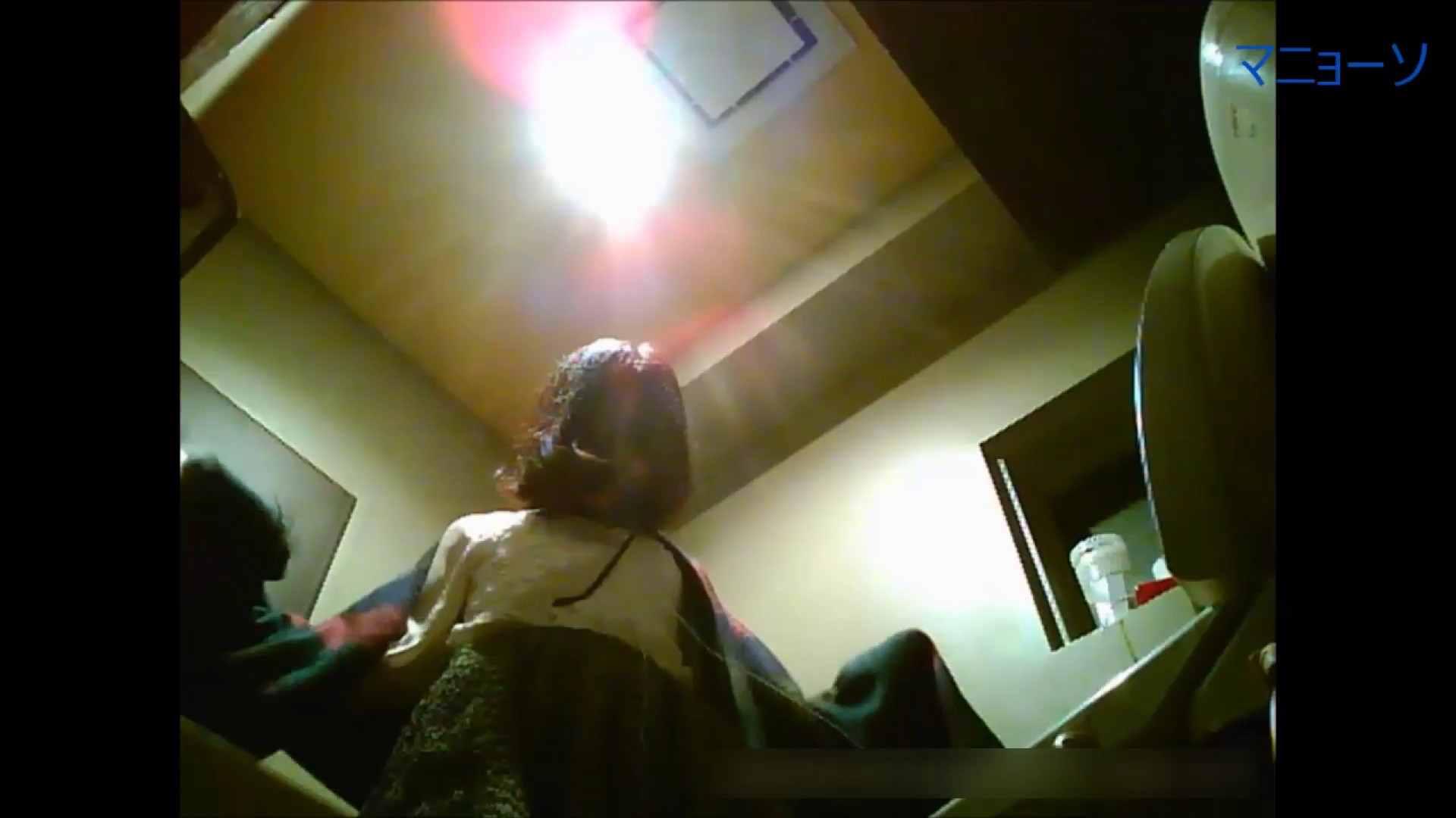 トイレでひと肌脱いでもらいました (JD編)Vol.01 トイレ  53pic 22