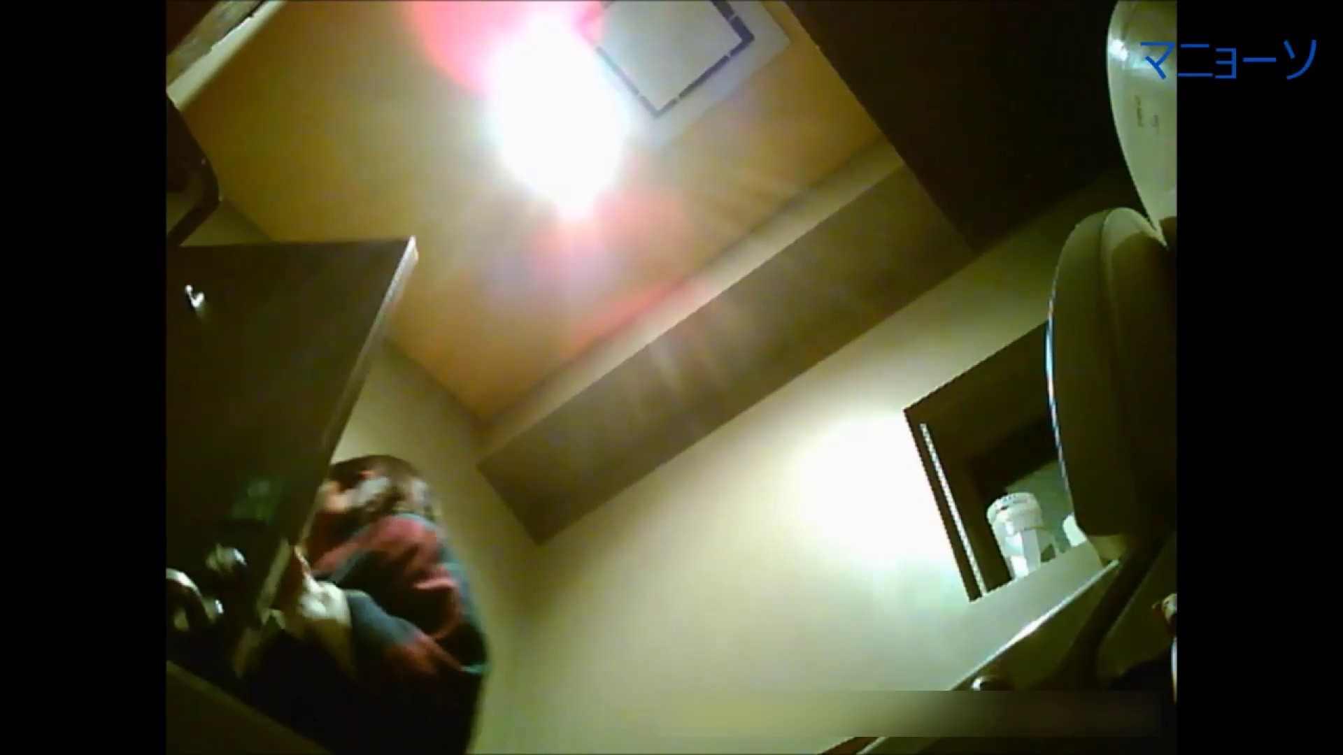 トイレでひと肌脱いでもらいました (JD編)Vol.01 トイレ | OLの実態  53pic 25