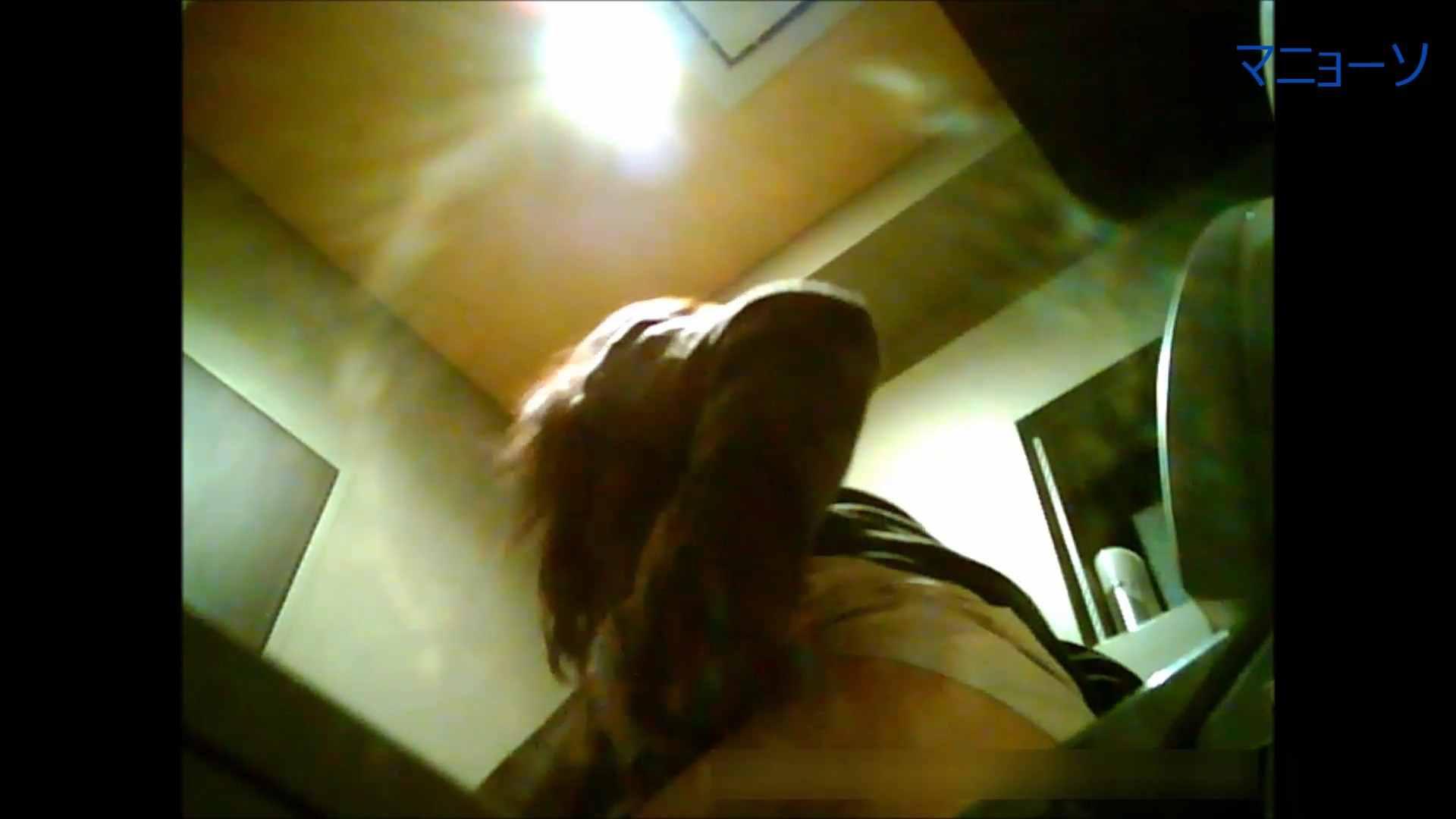 トイレでひと肌脱いでもらいました (JD編)Vol.01 トイレ  53pic 34