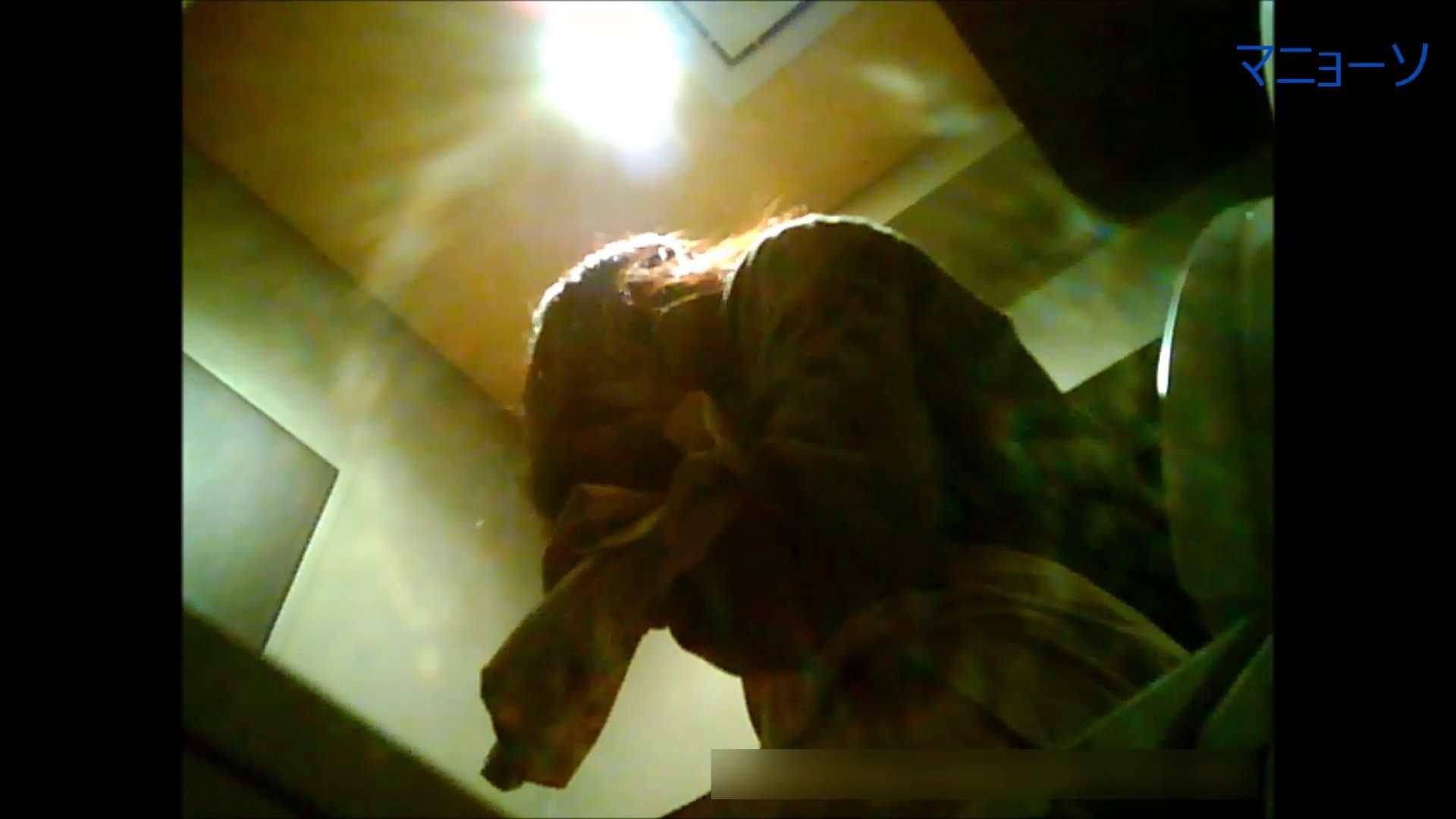 トイレでひと肌脱いでもらいました (JD編)Vol.01 トイレ  53pic 36