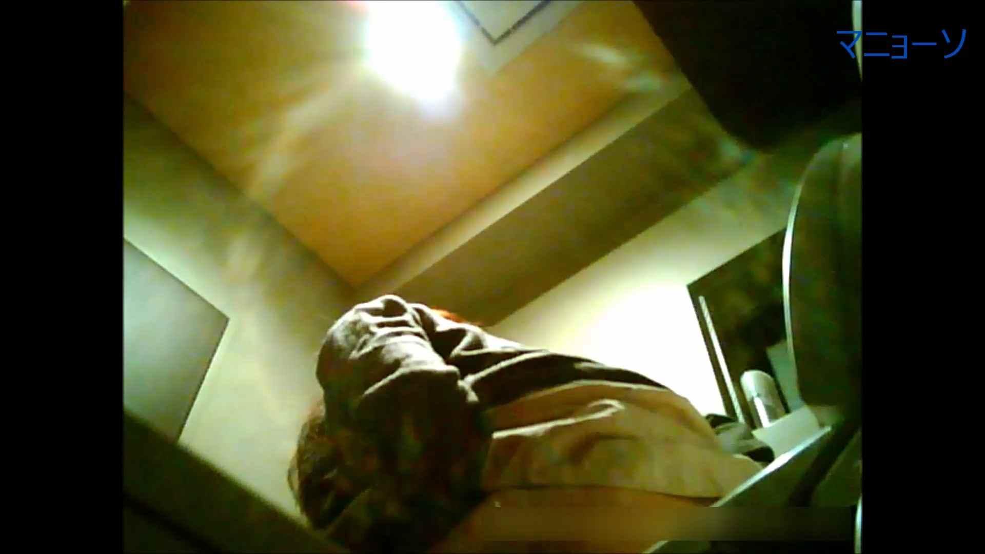 トイレでひと肌脱いでもらいました (JD編)Vol.01 トイレ  53pic 38
