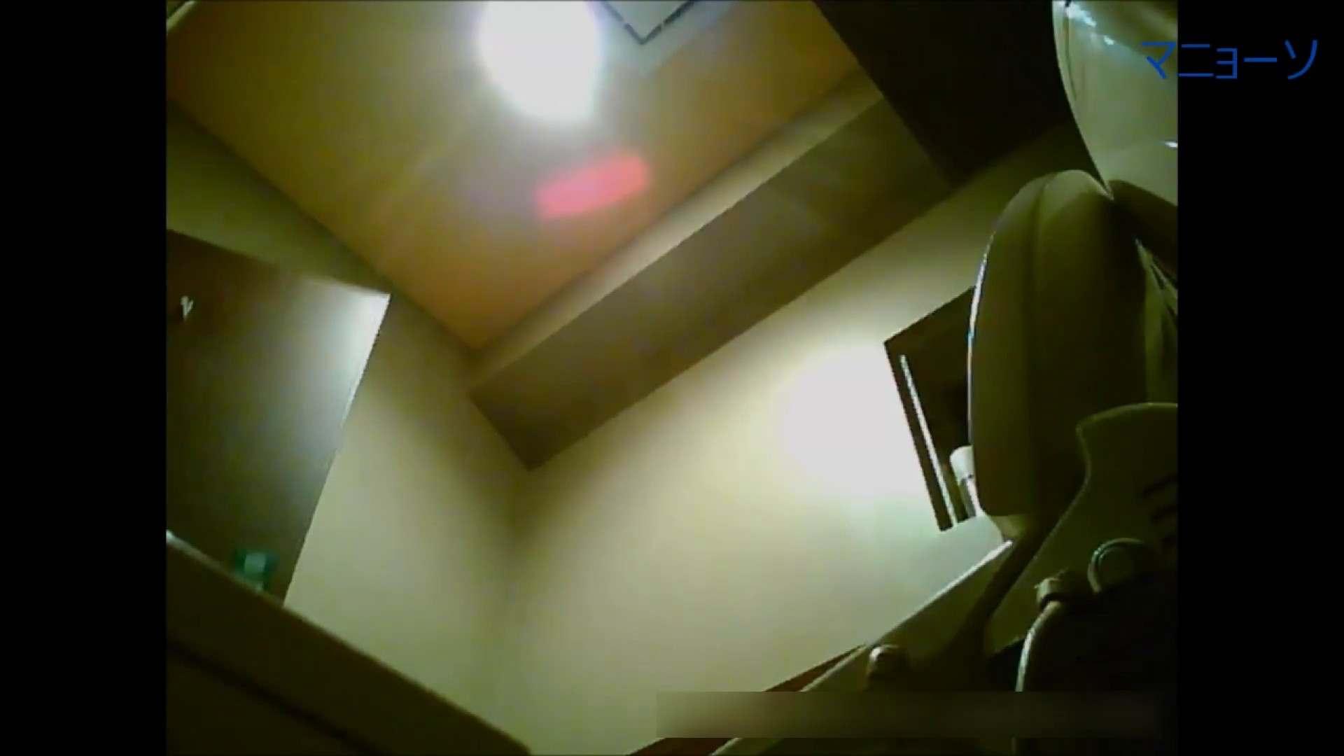 トイレでひと肌脱いでもらいました (JD編)Vol.01 トイレ  53pic 46