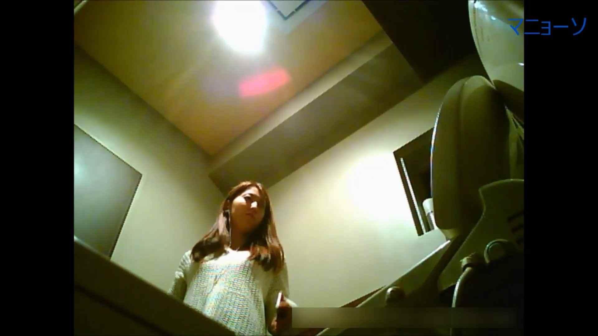 トイレでひと肌脱いでもらいました (JD編)Vol.01 トイレ  53pic 48