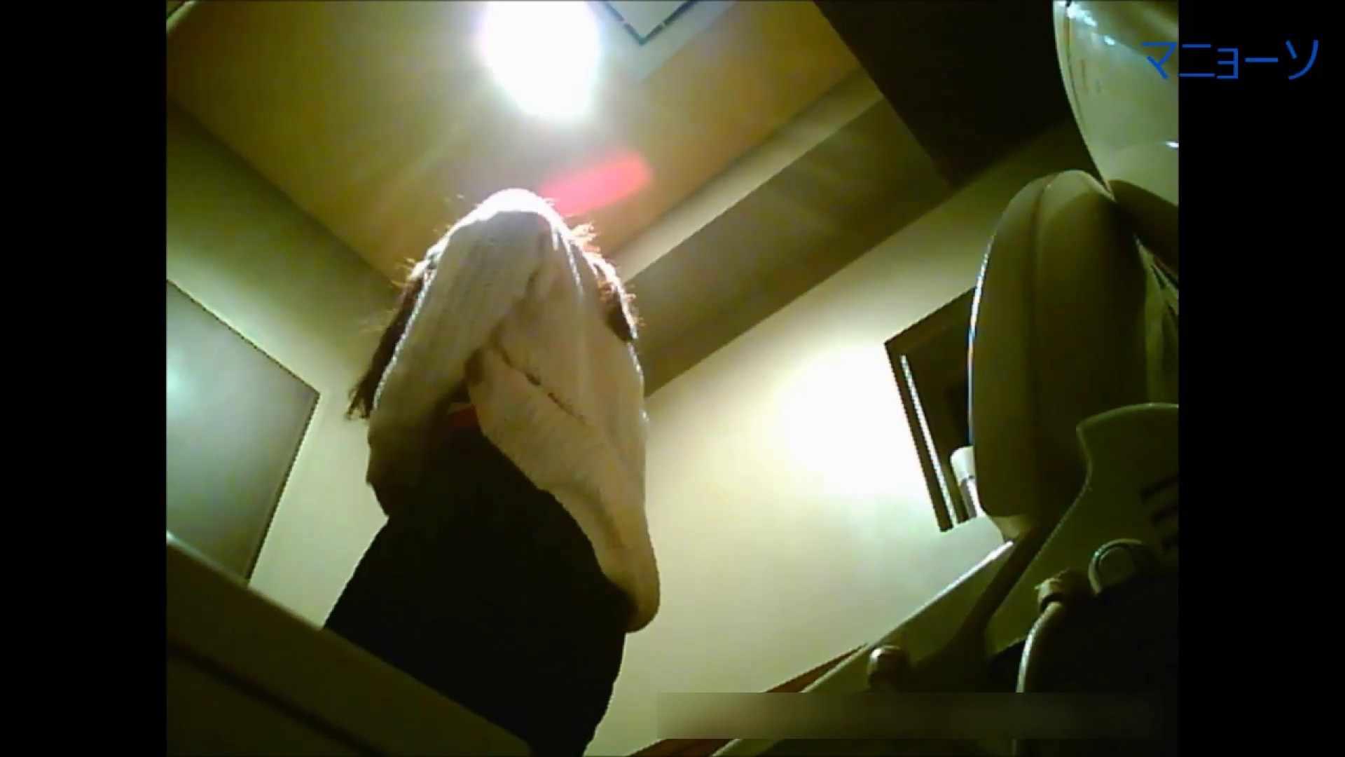 トイレでひと肌脱いでもらいました (JD編)Vol.01 トイレ | OLの実態  53pic 49