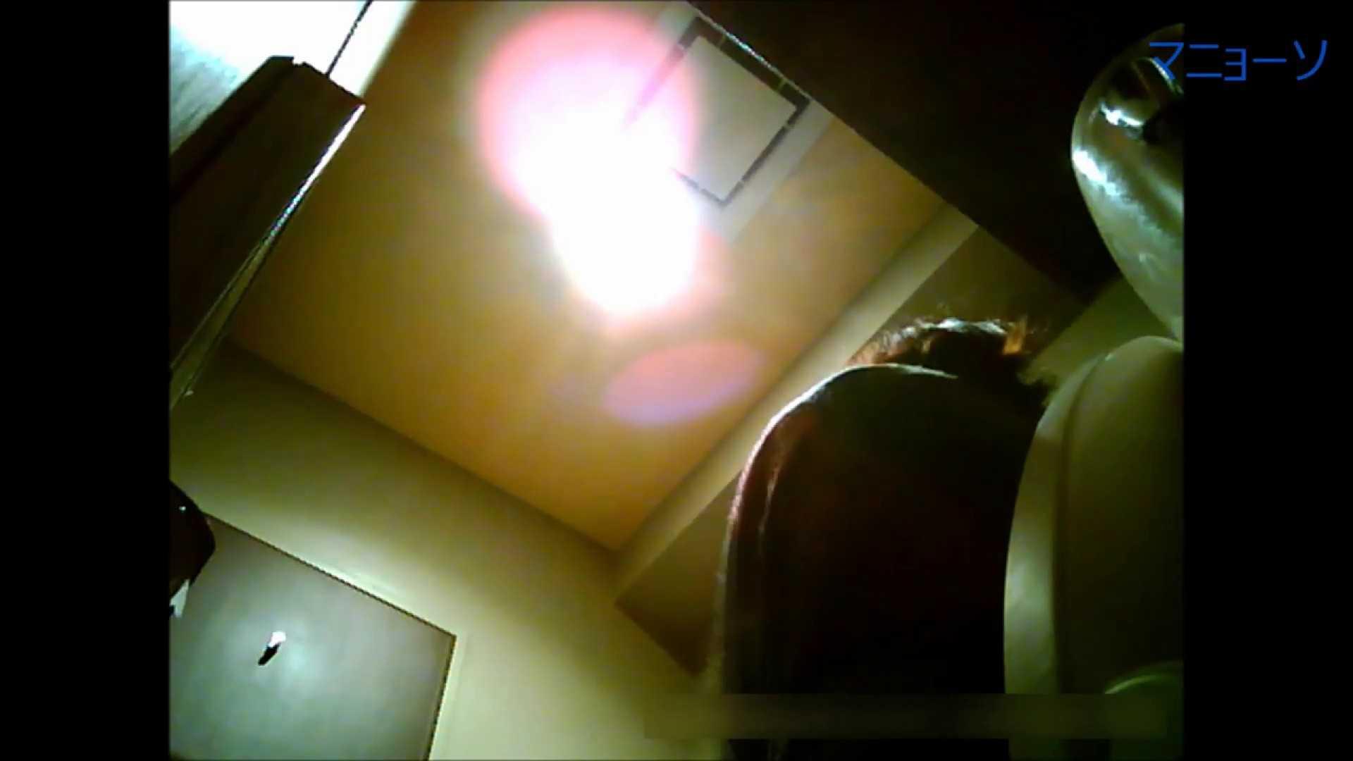 トイレでひと肌脱いでもらいました (JD編)Vol.02 トイレ  80pic 2