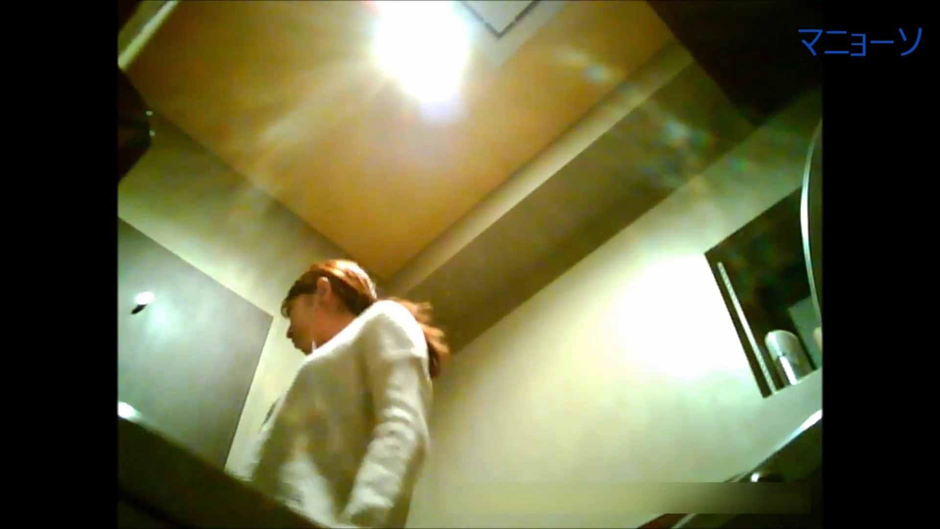 トイレでひと肌脱いでもらいました (JD編)Vol.02 トイレ  80pic 4