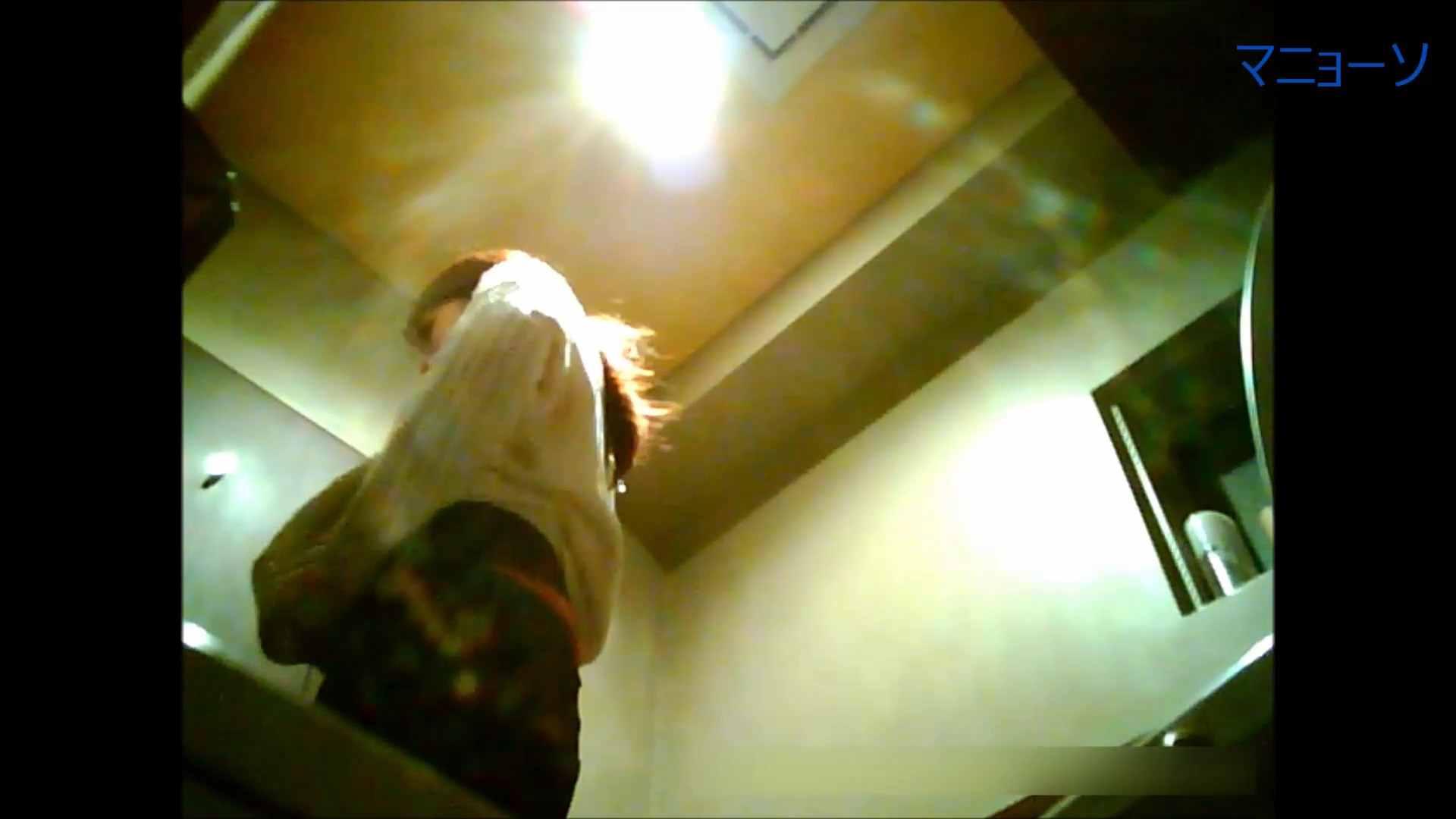トイレでひと肌脱いでもらいました (JD編)Vol.02 トイレ | OLの実態  80pic 5