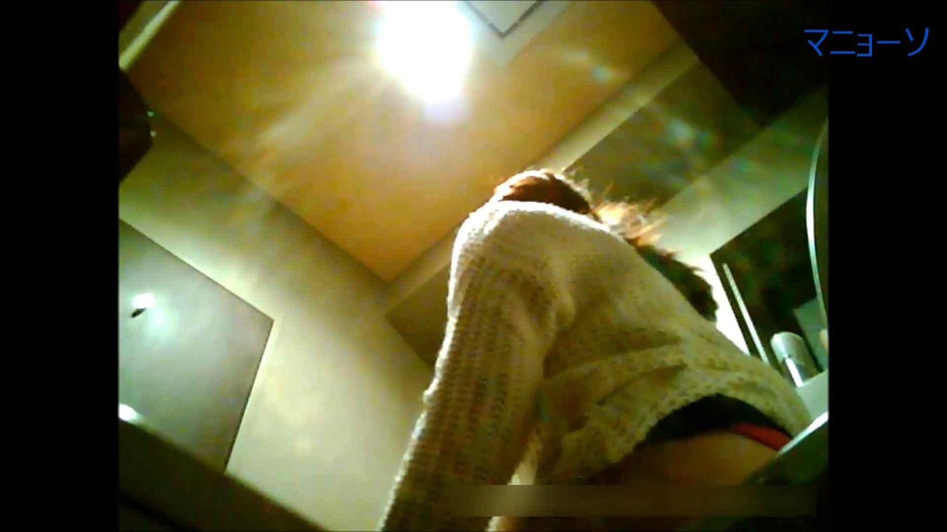 トイレでひと肌脱いでもらいました (JD編)Vol.02 トイレ | OLの実態  80pic 7